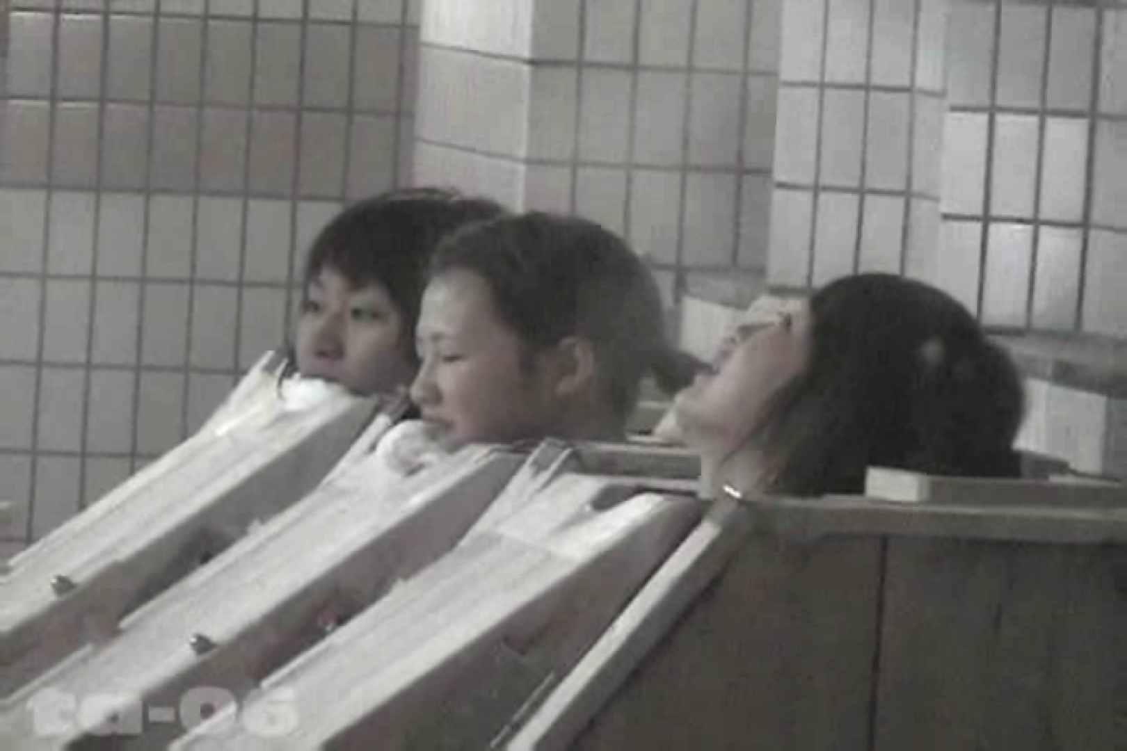 合宿ホテル女風呂盗撮高画質版 Vol.06 盗撮  85pic 83