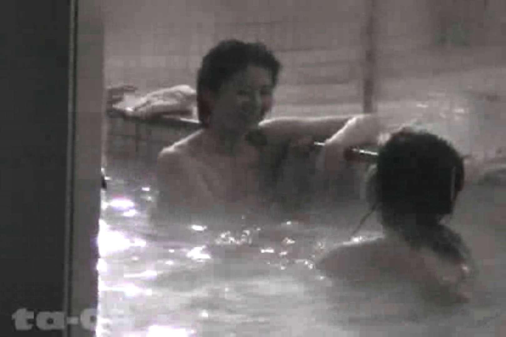 合宿ホテル女風呂盗撮高画質版 Vol.08 高画質  61pic 18