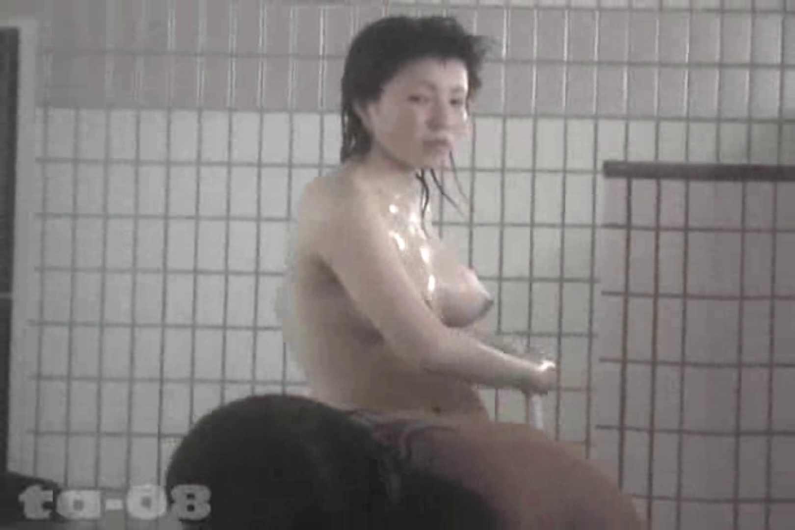 合宿ホテル女風呂盗撮高画質版 Vol.08 高画質  61pic 44