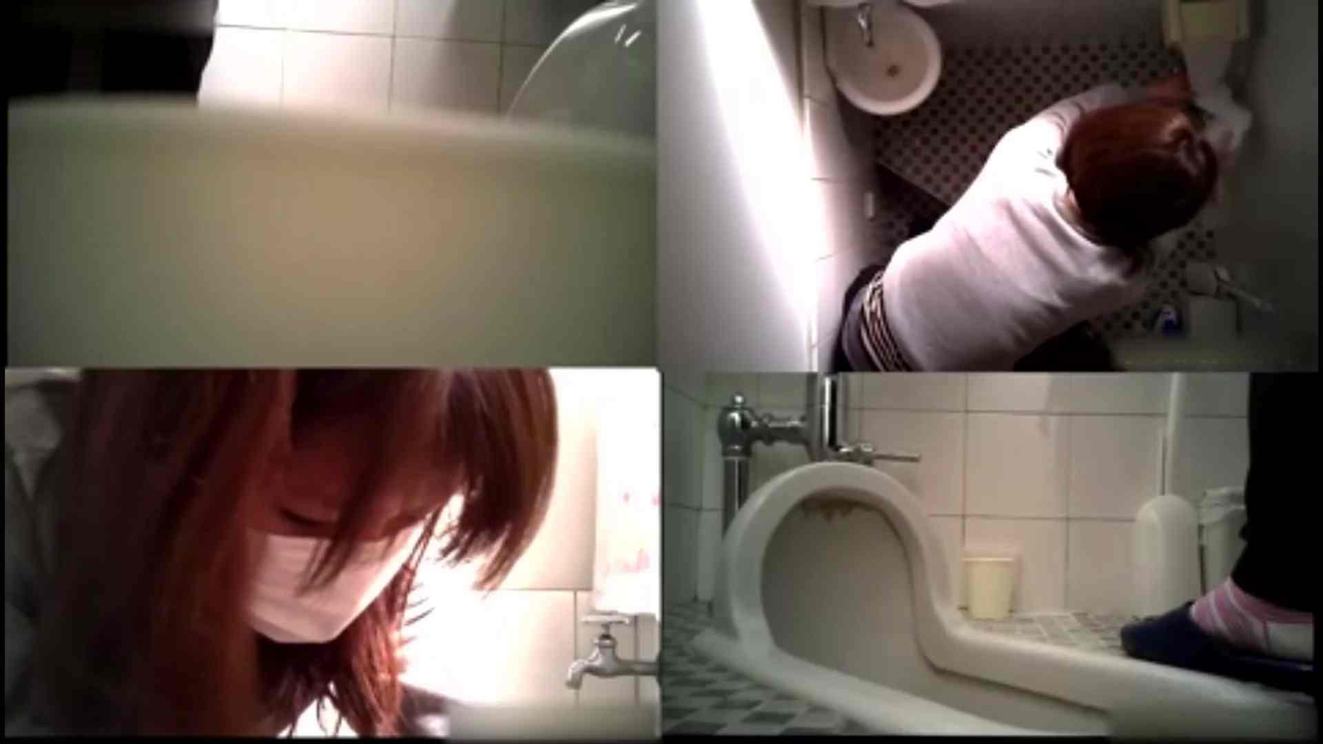 Vol.05 花の女子大生 トイレ恥態 進化系マルチアングル!! 女子大生  80pic 21