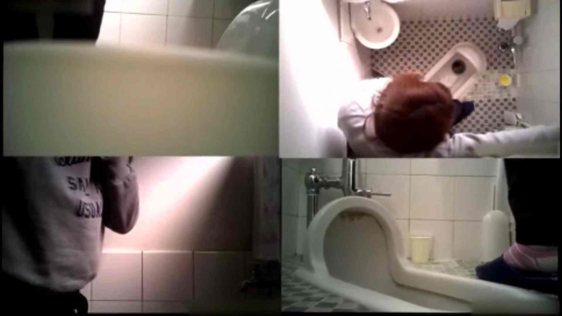 Vol.05 花の女子大生 トイレ恥態 進化系マルチアングル!! 女子大生  80pic 22