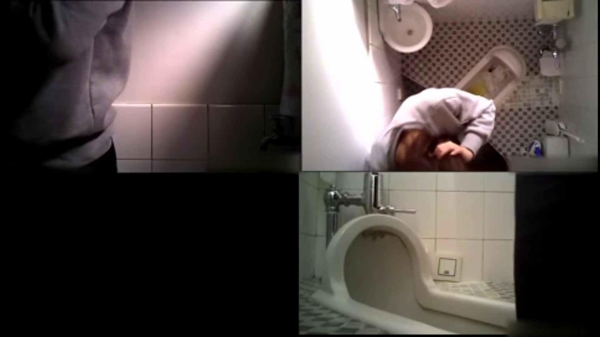 Vol.05 花の女子大生 トイレ恥態 進化系マルチアングル!! 女子大生  80pic 48