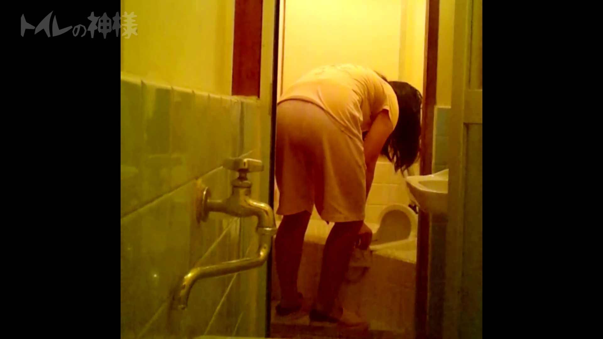 トイレの神様 Vol.08 プリントしたお・し・り トイレ  66pic 6