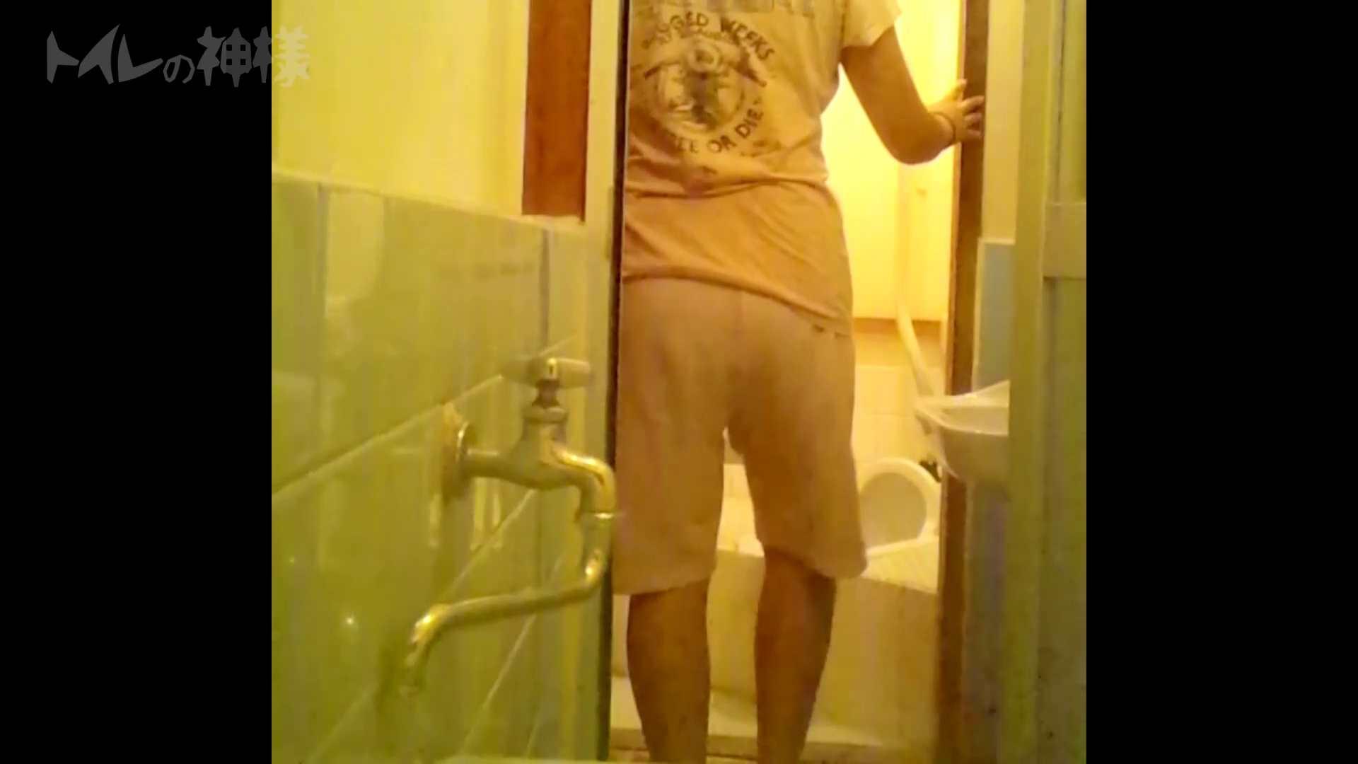 トイレの神様 Vol.08 プリントしたお・し・り トイレ  66pic 11