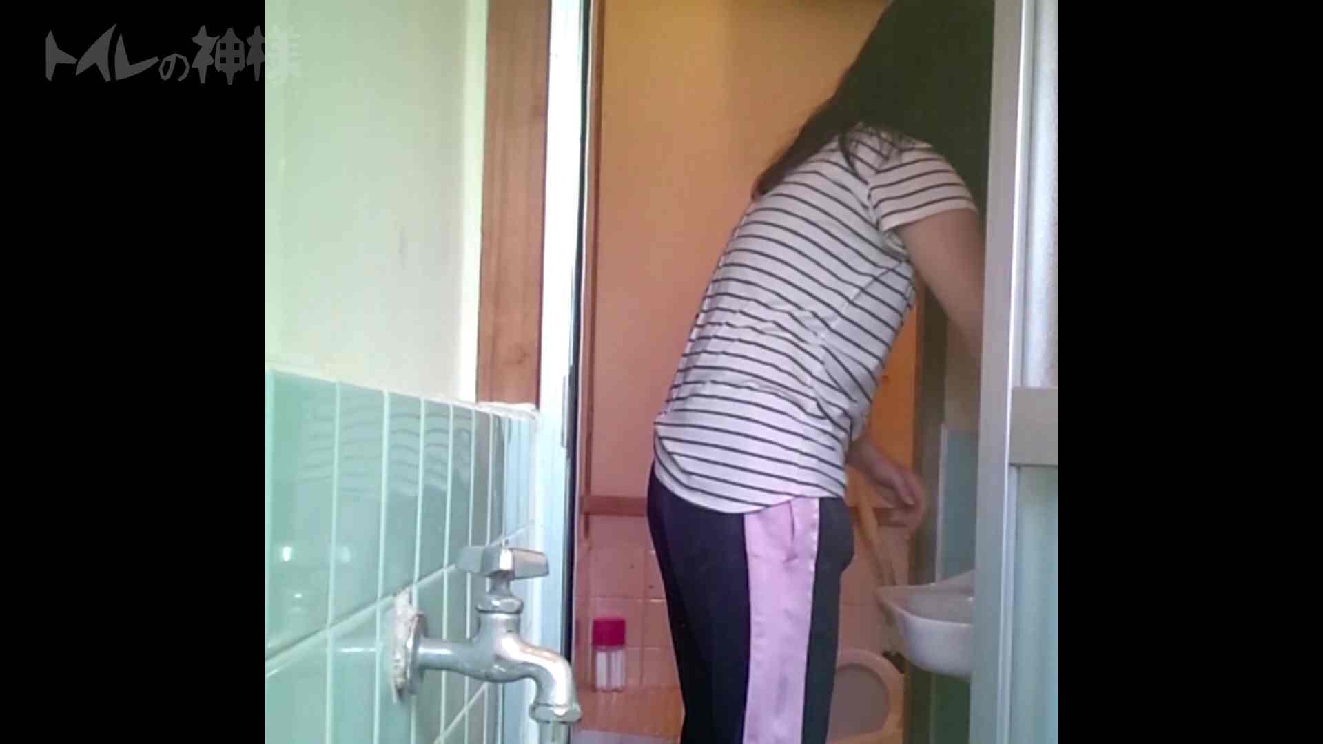 トイレの神様 Vol.08 プリントしたお・し・り トイレ  66pic 47