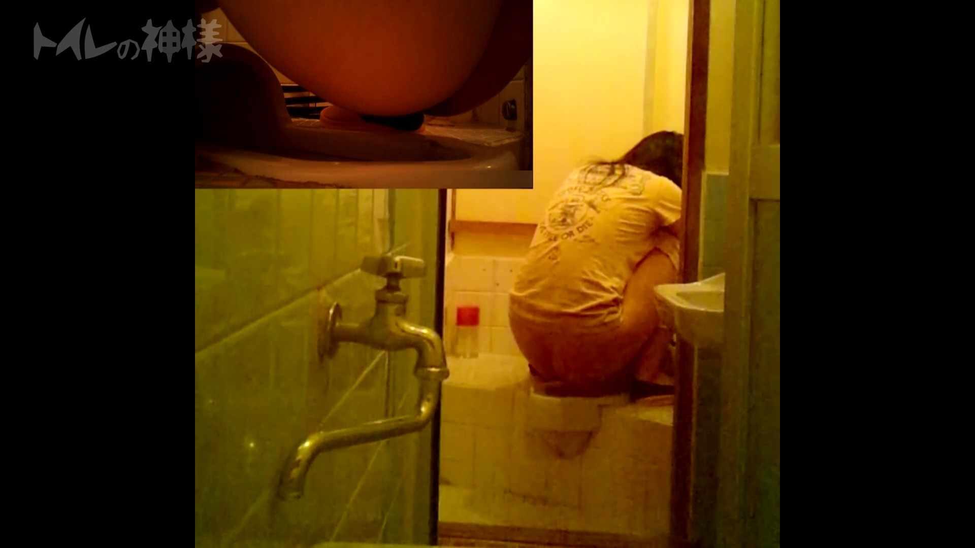 トイレの神様 Vol.08 プリントしたお・し・り トイレ  66pic 53