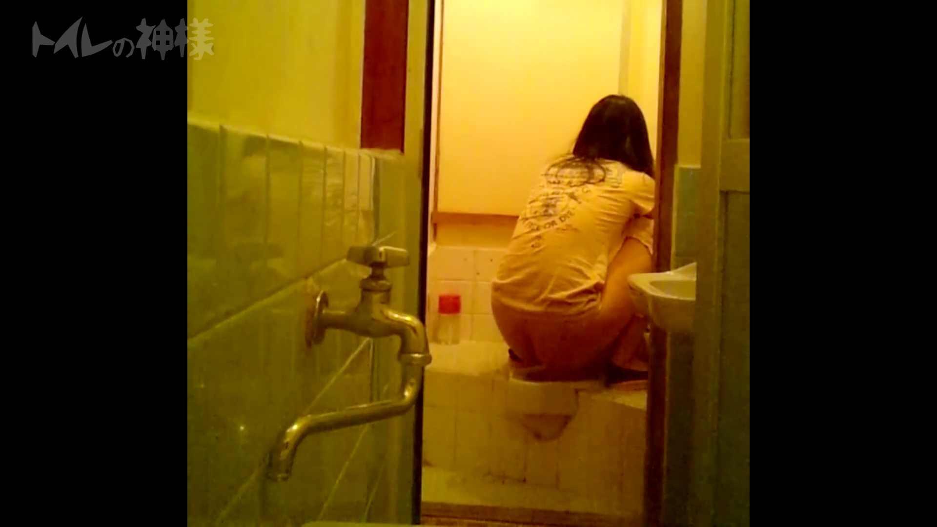 トイレの神様 Vol.08 プリントしたお・し・り トイレ  66pic 56