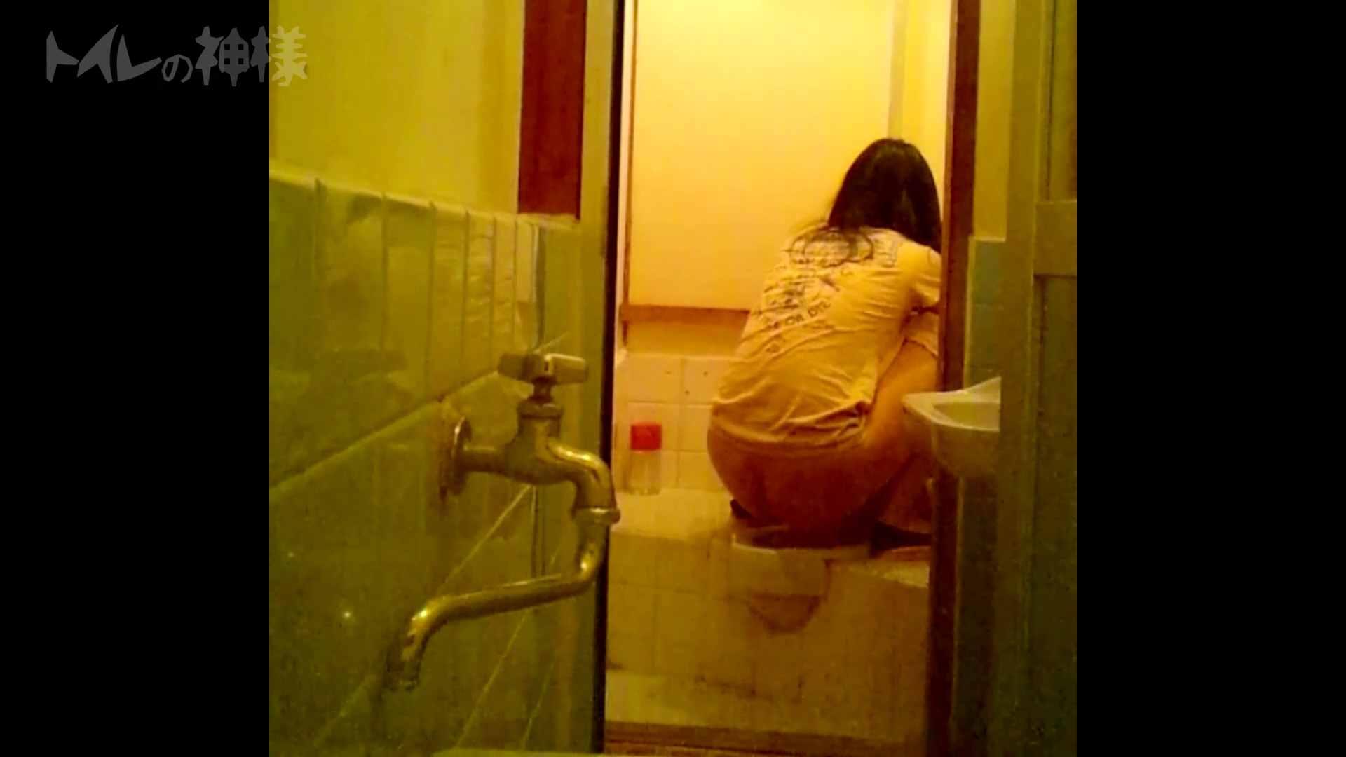 トイレの神様 Vol.08 プリントしたお・し・り トイレ  66pic 58