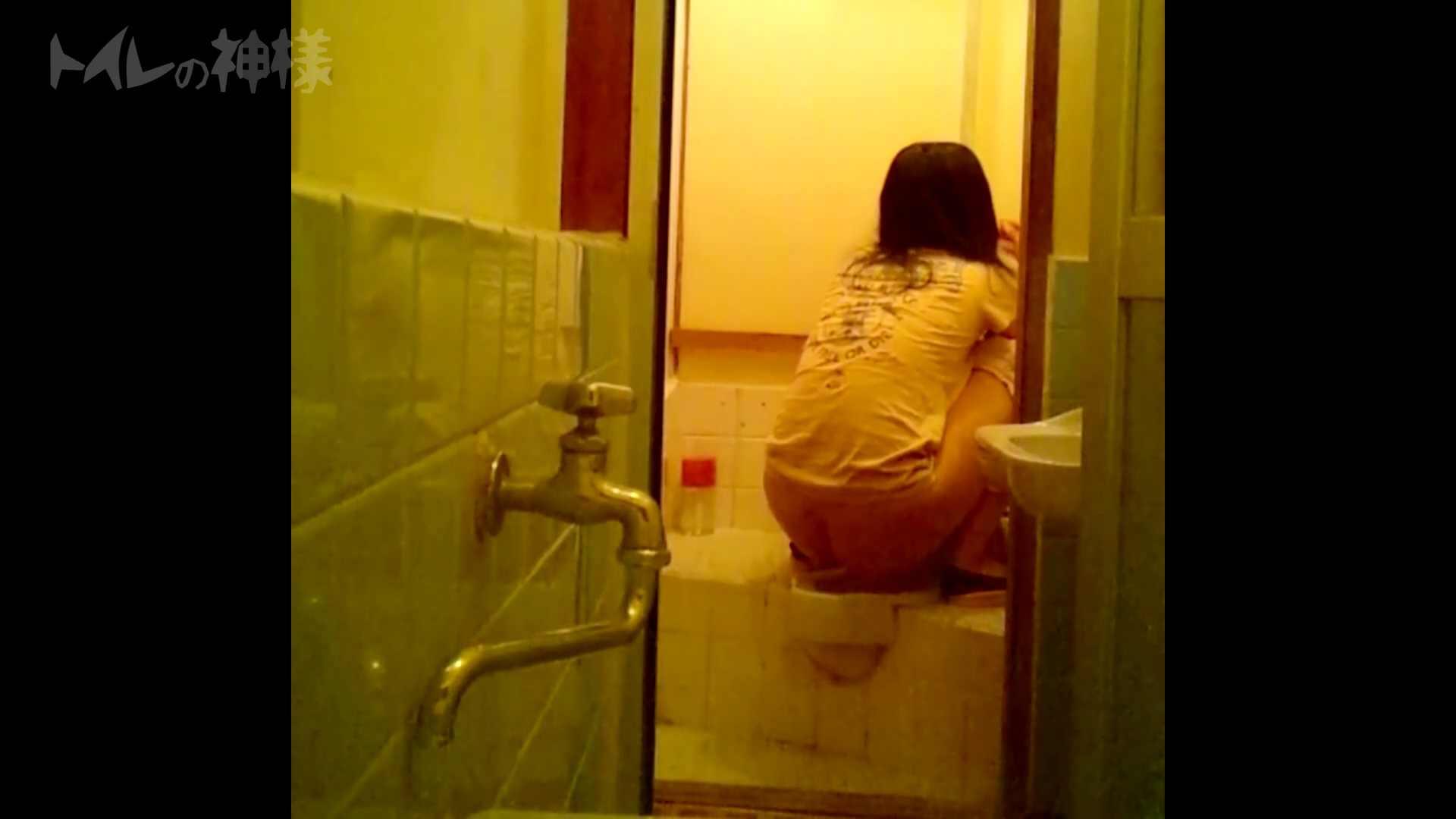トイレの神様 Vol.08 プリントしたお・し・り トイレ  66pic 59