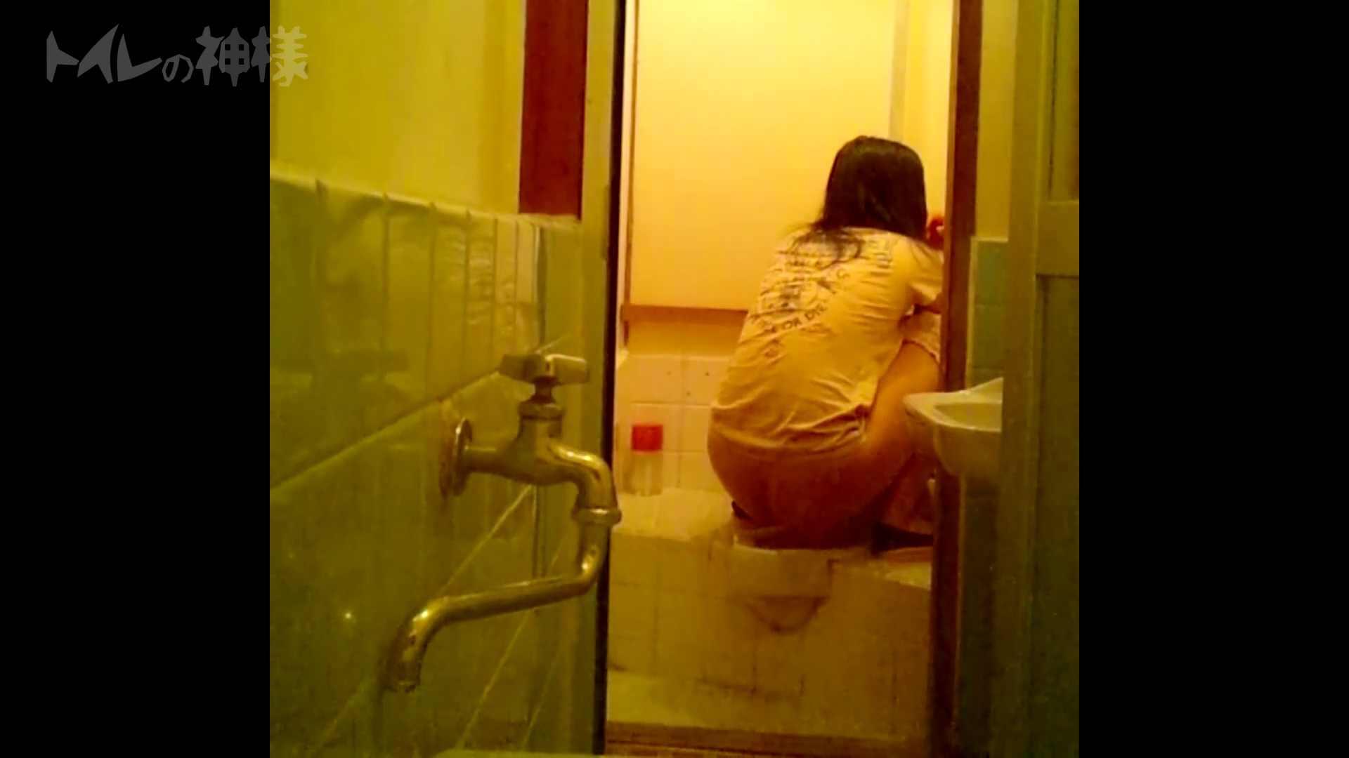 トイレの神様 Vol.08 プリントしたお・し・り トイレ  66pic 60