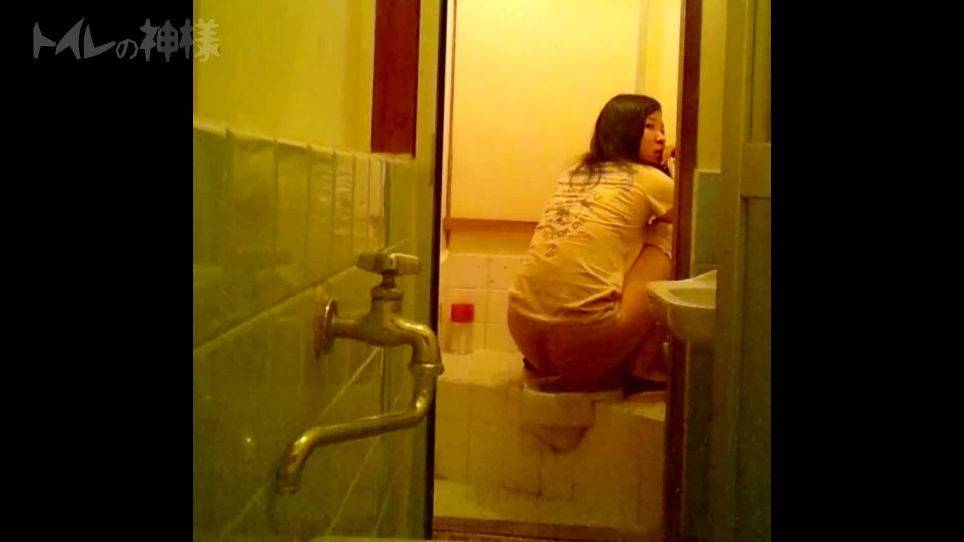 トイレの神様 Vol.08 プリントしたお・し・り トイレ  66pic 61