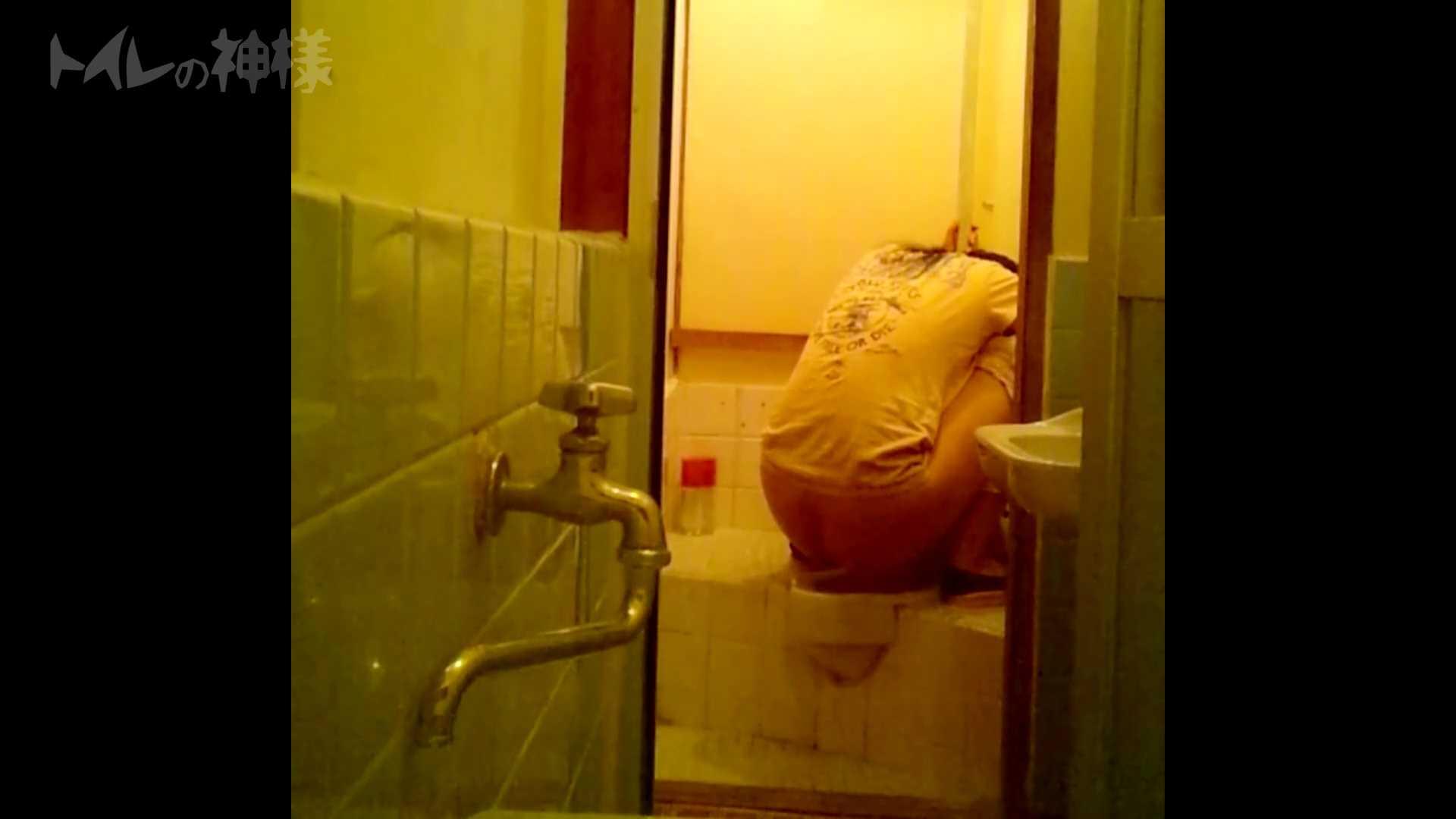 トイレの神様 Vol.08 プリントしたお・し・り トイレ  66pic 62