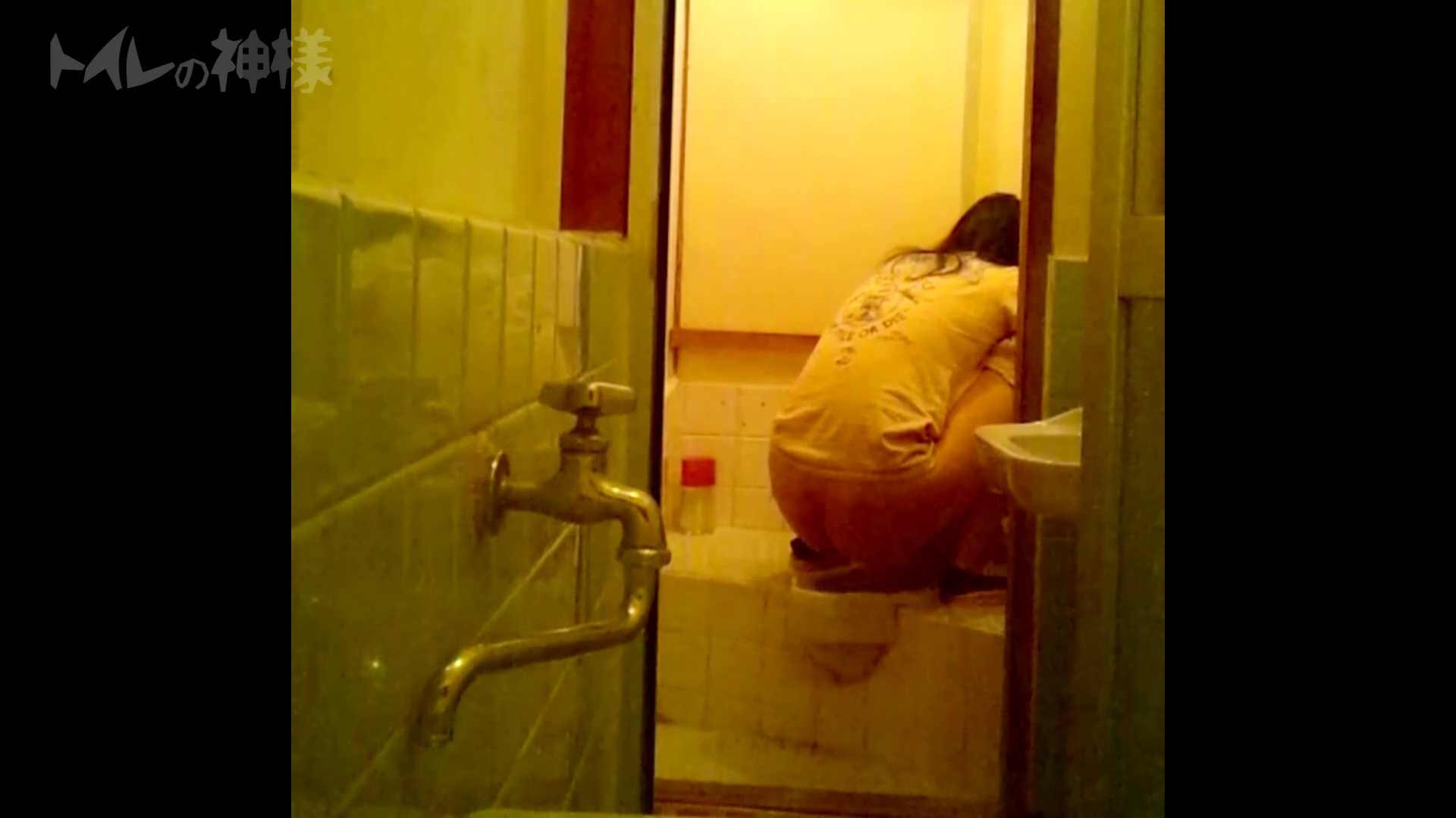 トイレの神様 Vol.08 プリントしたお・し・り トイレ  66pic 66