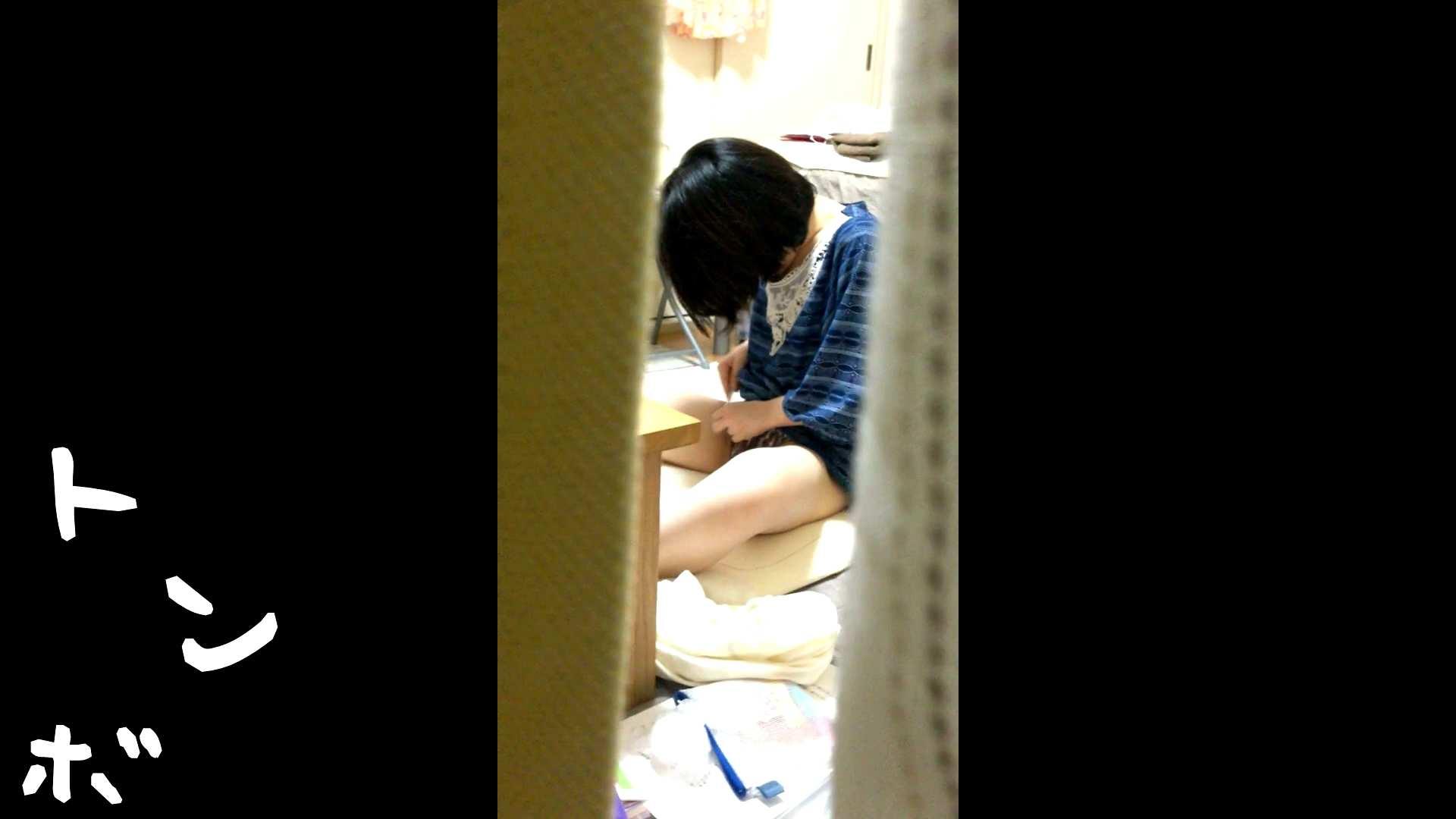 リアル盗撮 作家志望J子 アソコのお手入れ最中に感じてパンツを湿らす パンツ  69pic 2