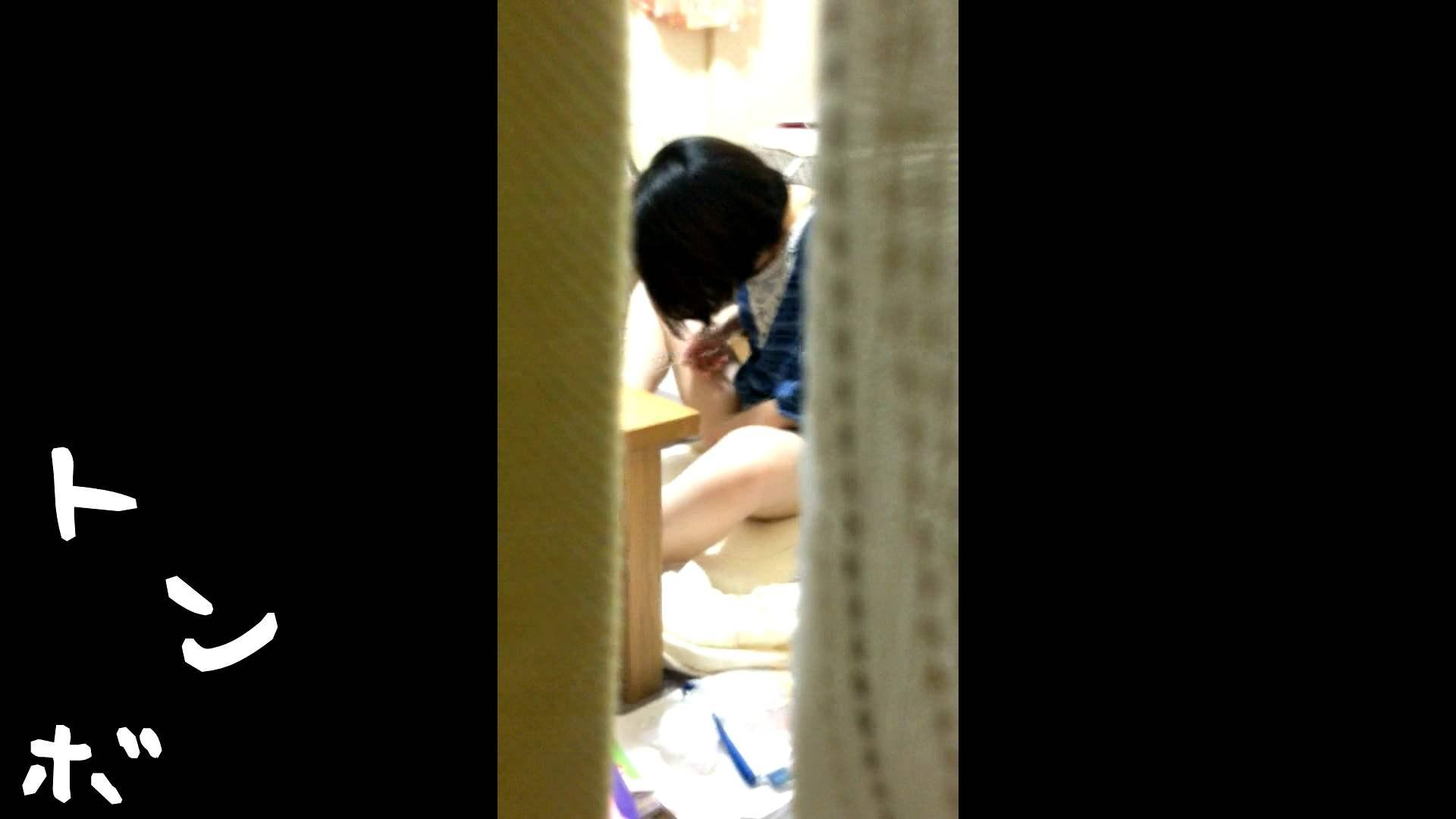 リアル盗撮 作家志望J子 アソコのお手入れ最中に感じてパンツを湿らす パンツ  69pic 3