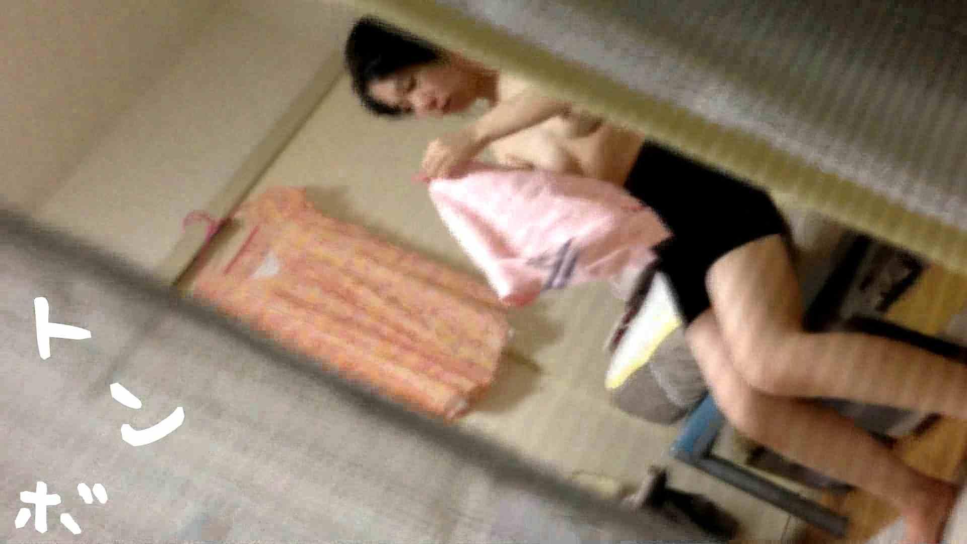 リアル盗撮 作家志望J子 アソコのお手入れ最中に感じてパンツを湿らす パンツ  69pic 13