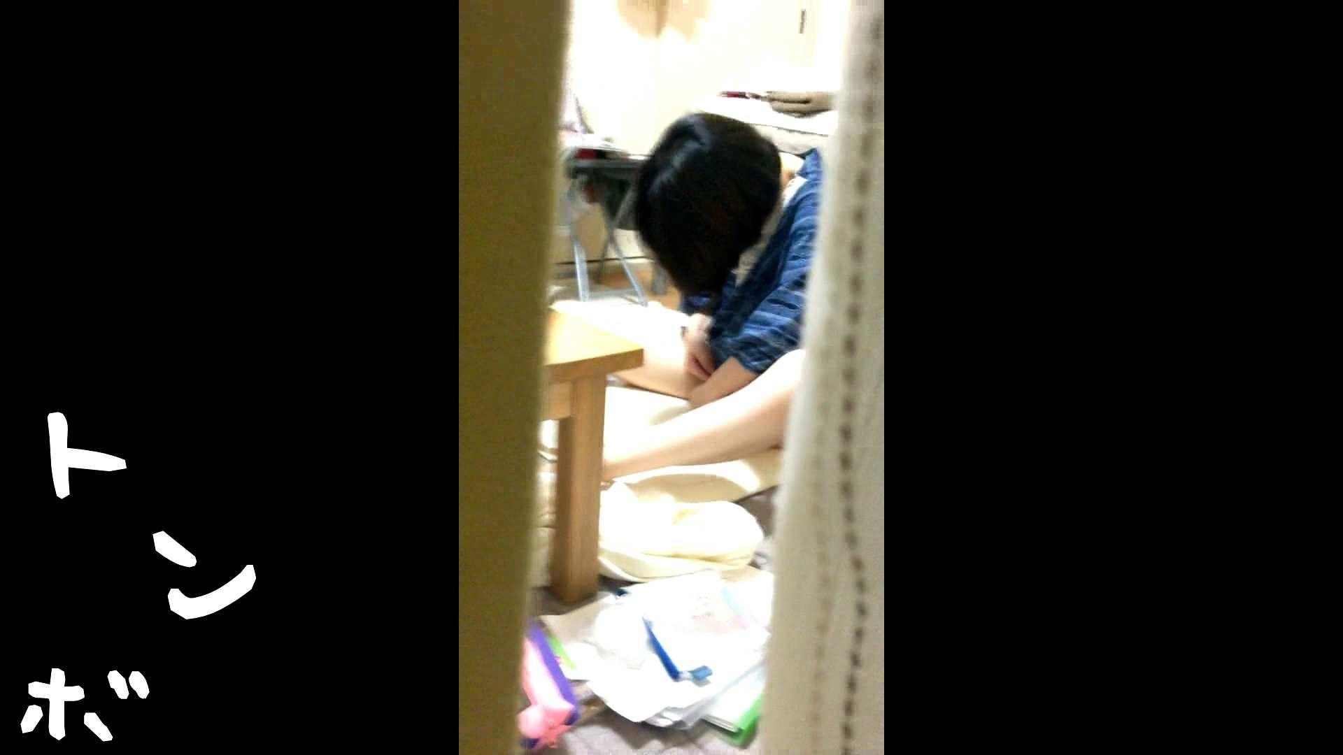 リアル盗撮 作家志望J子 アソコのお手入れ最中に感じてパンツを湿らす パンツ  69pic 16