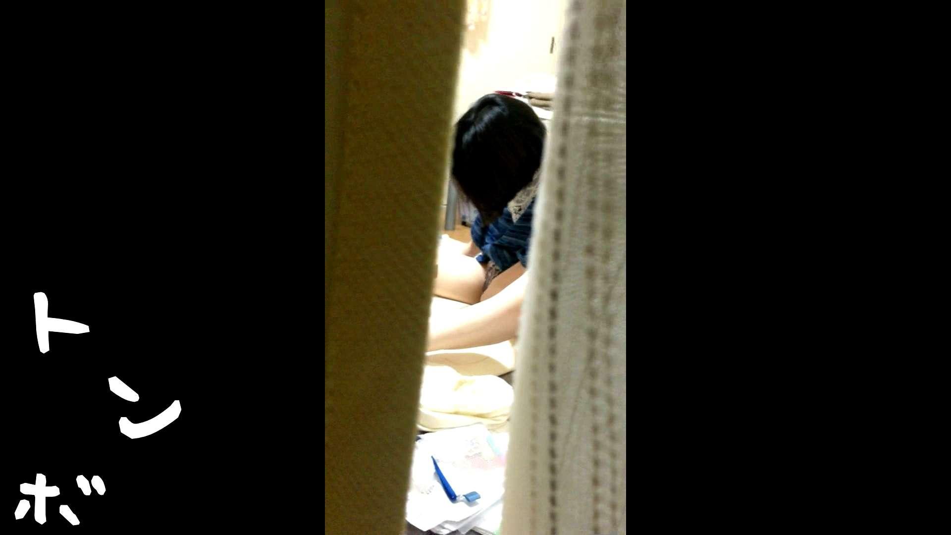 リアル盗撮 作家志望J子 アソコのお手入れ最中に感じてパンツを湿らす パンツ  69pic 18