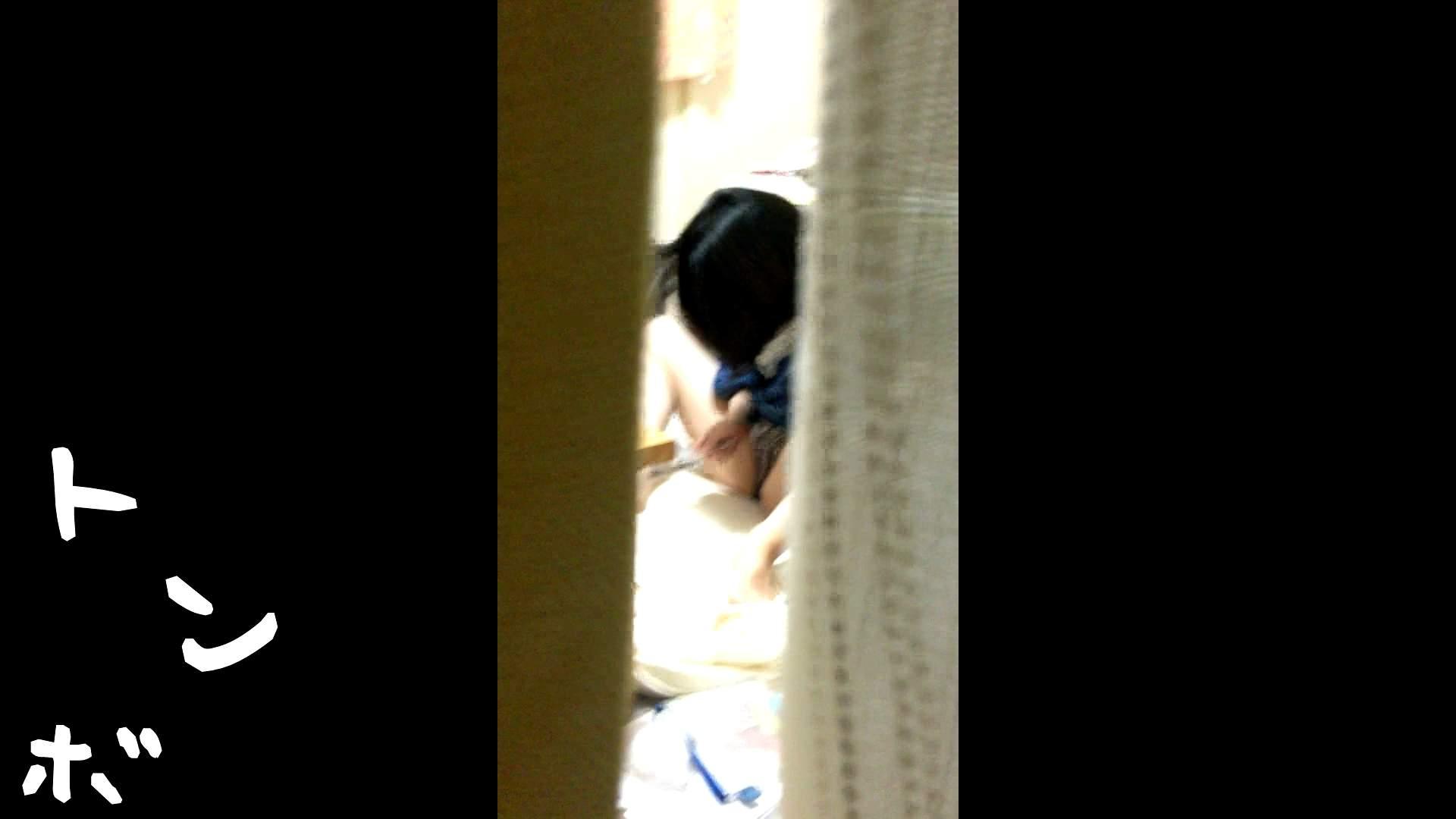 リアル盗撮 作家志望J子 アソコのお手入れ最中に感じてパンツを湿らす パンツ  69pic 20