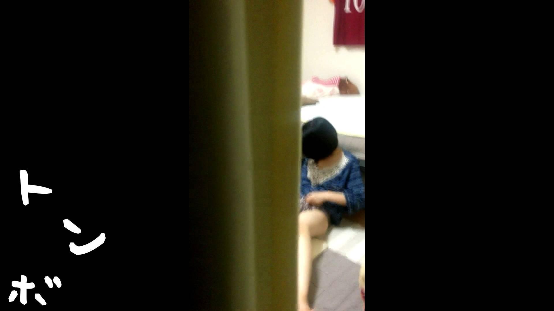 リアル盗撮 作家志望J子 アソコのお手入れ最中に感じてパンツを湿らす パンツ  69pic 34
