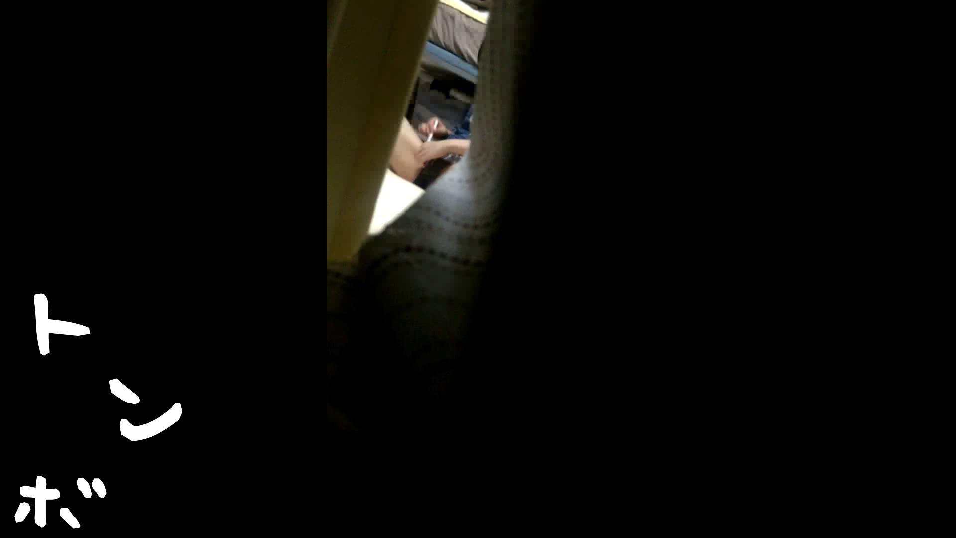リアル盗撮 作家志望J子 アソコのお手入れ最中に感じてパンツを湿らす パンツ  69pic 45