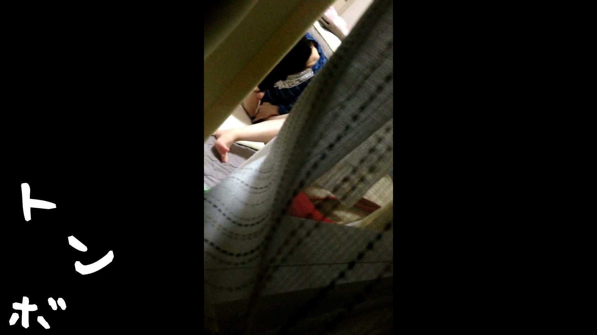 リアル盗撮 作家志望J子 アソコのお手入れ最中に感じてパンツを湿らす パンツ  69pic 48