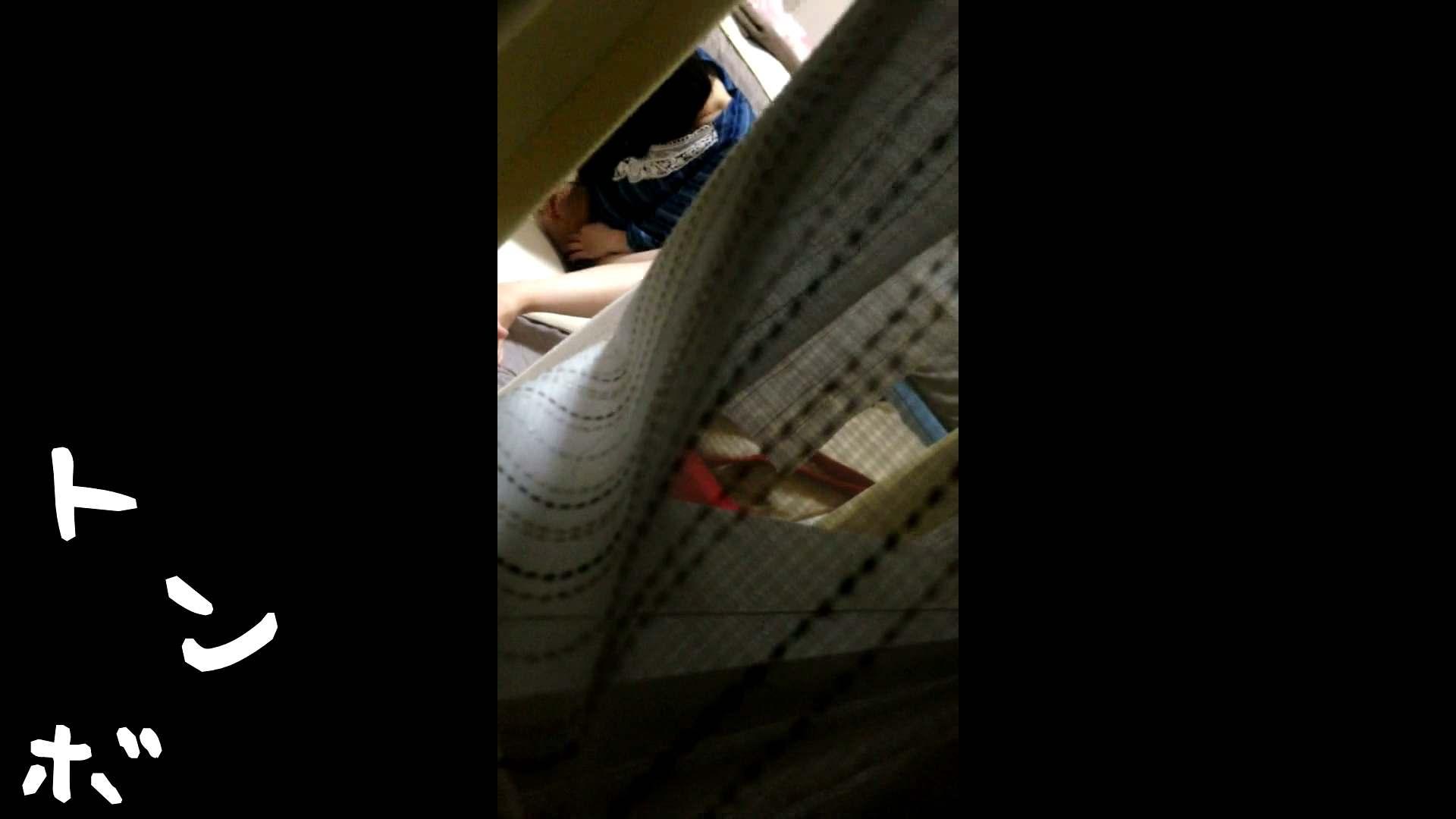 リアル盗撮 作家志望J子 アソコのお手入れ最中に感じてパンツを湿らす パンツ  69pic 49