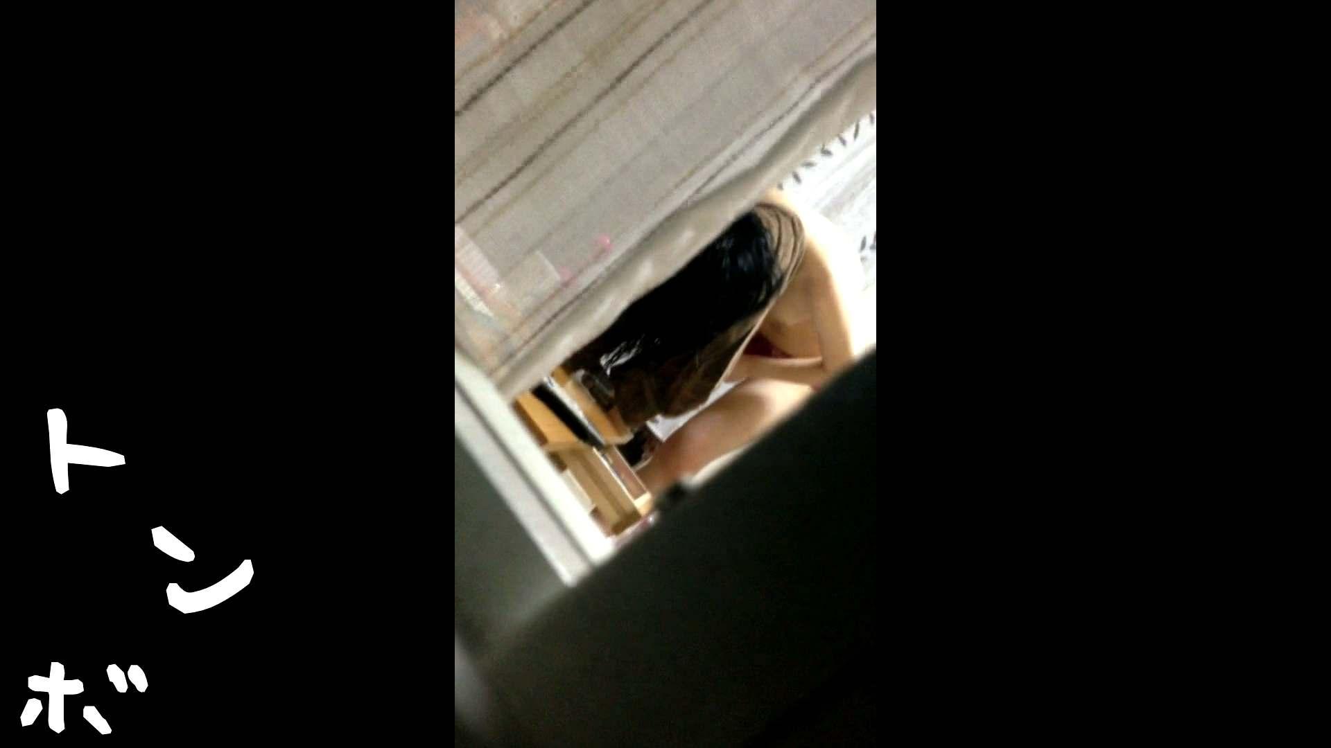 リアル盗撮 作家志望J子 アソコのお手入れ最中に感じてパンツを湿らす パンツ  69pic 68