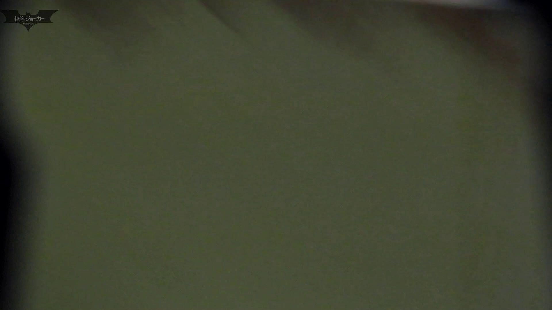 洗面所特攻隊 vol.53 隙間はとても重要なポイントです! OL  64pic 26