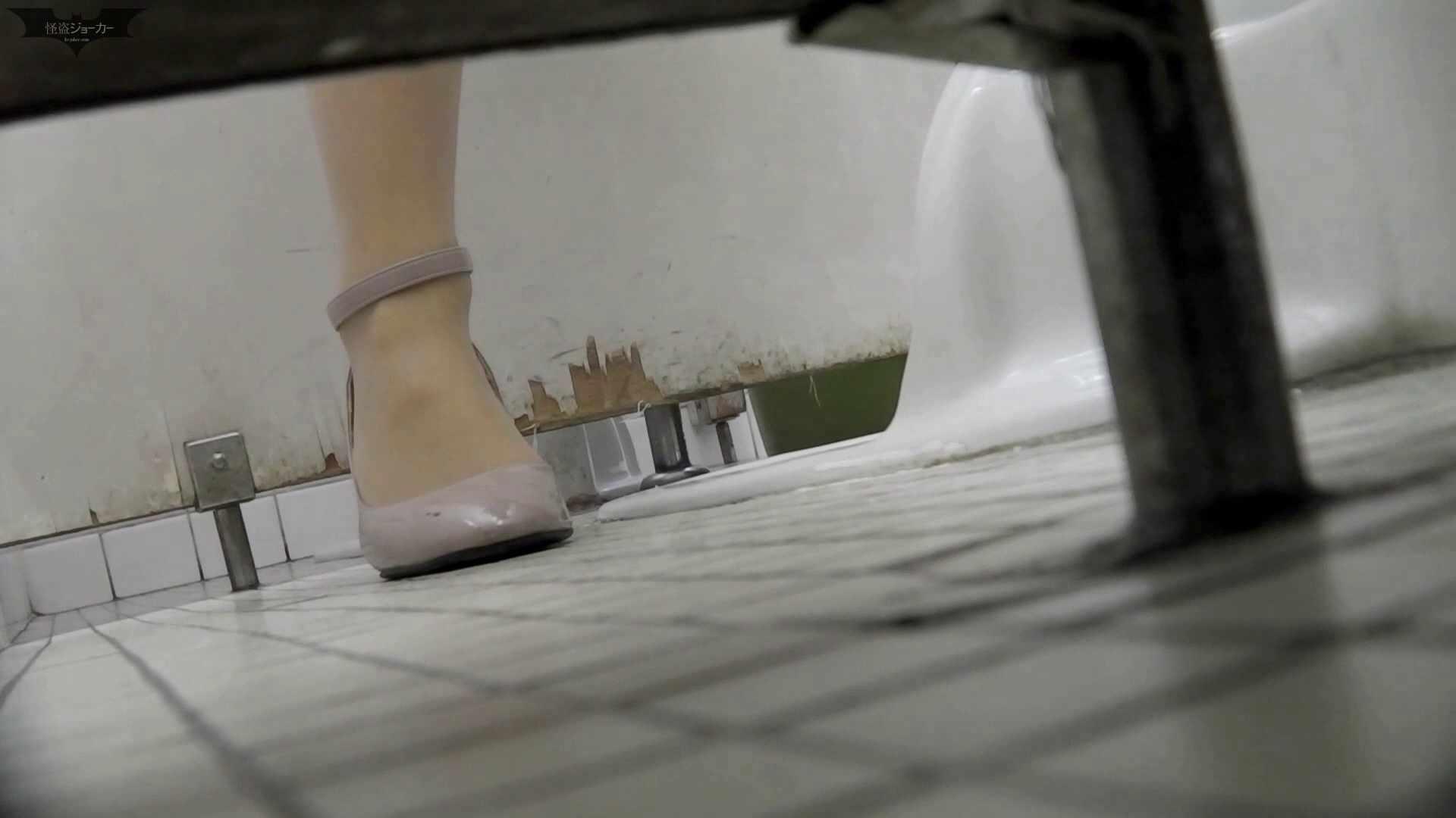 洗面所特攻隊 vol.59 知ってました?厚底の靴は眺めがイイんです。!! OL  107pic 1