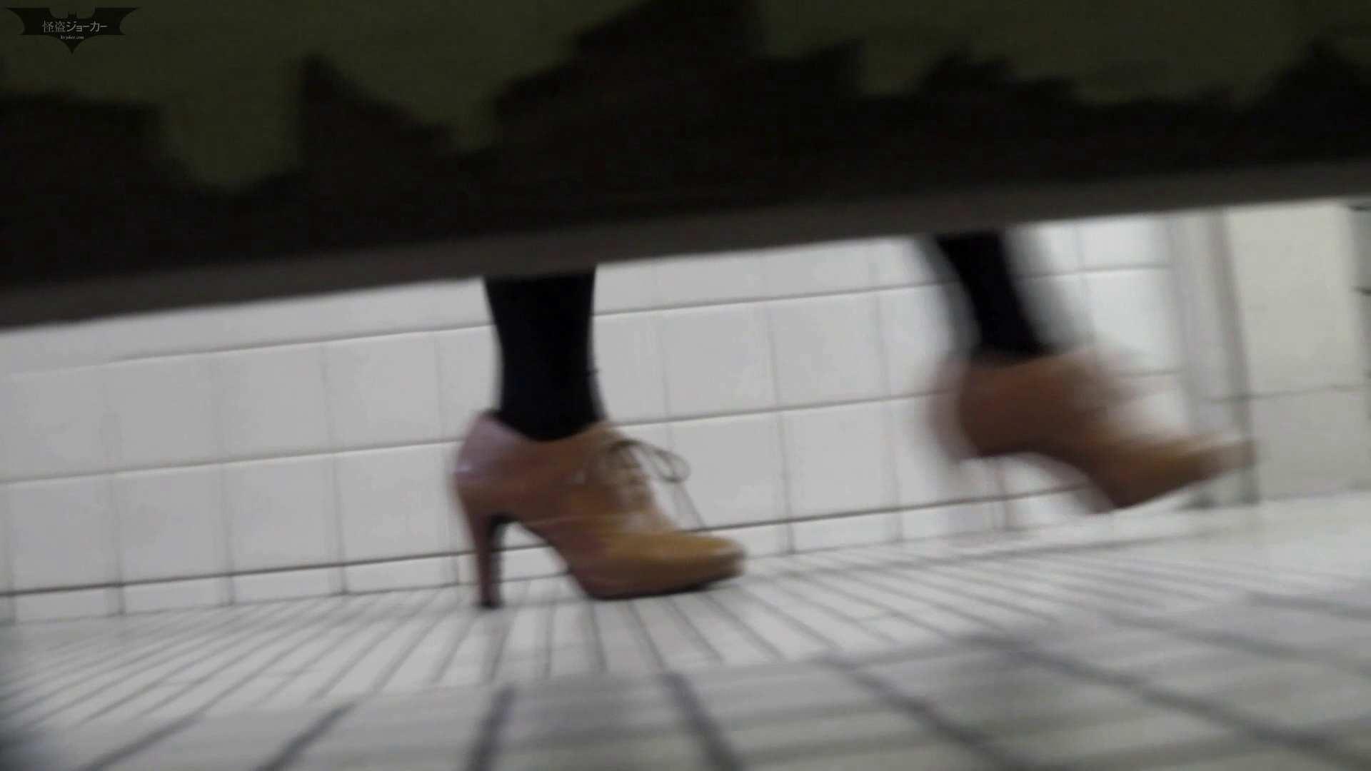洗面所特攻隊 vol.59 知ってました?厚底の靴は眺めがイイんです。!! OL  107pic 12
