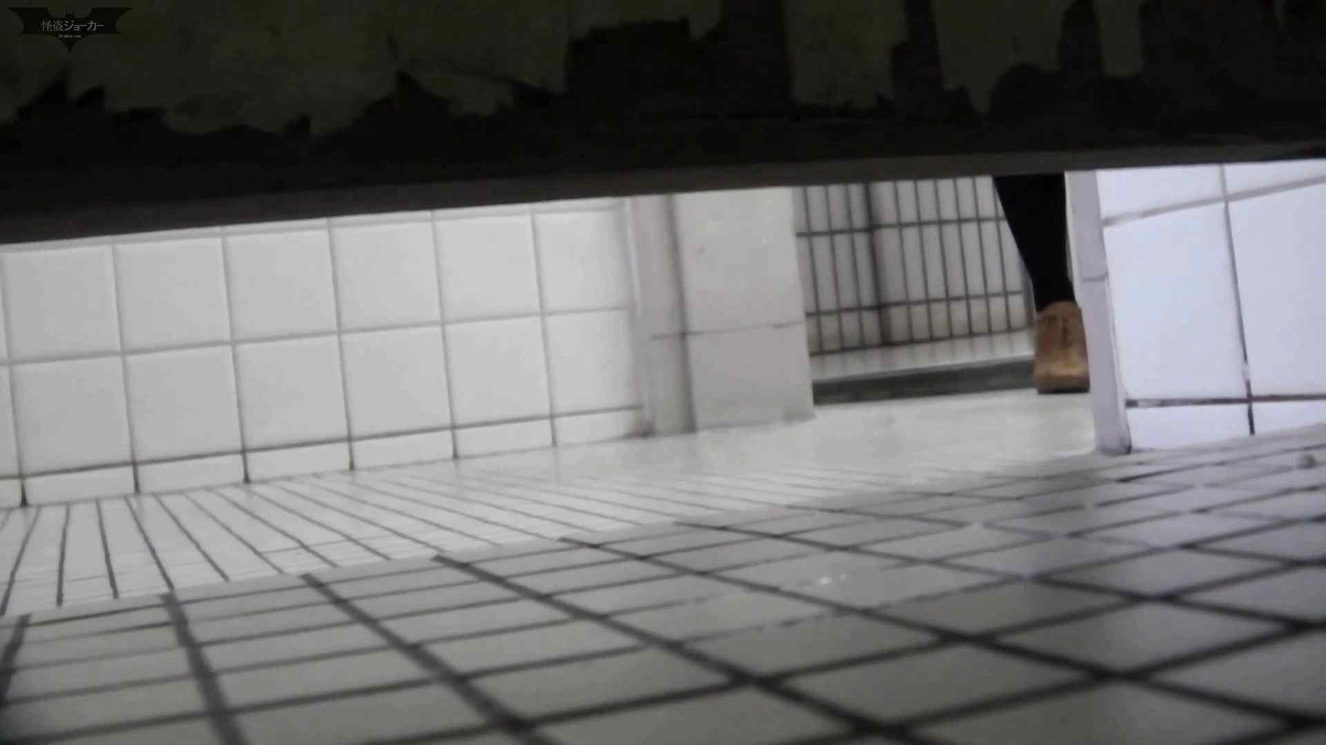 洗面所特攻隊 vol.59 知ってました?厚底の靴は眺めがイイんです。!! OL  107pic 17