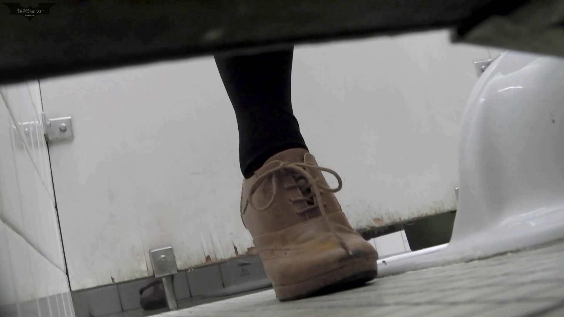 洗面所特攻隊 vol.59 知ってました?厚底の靴は眺めがイイんです。!! OL  107pic 20