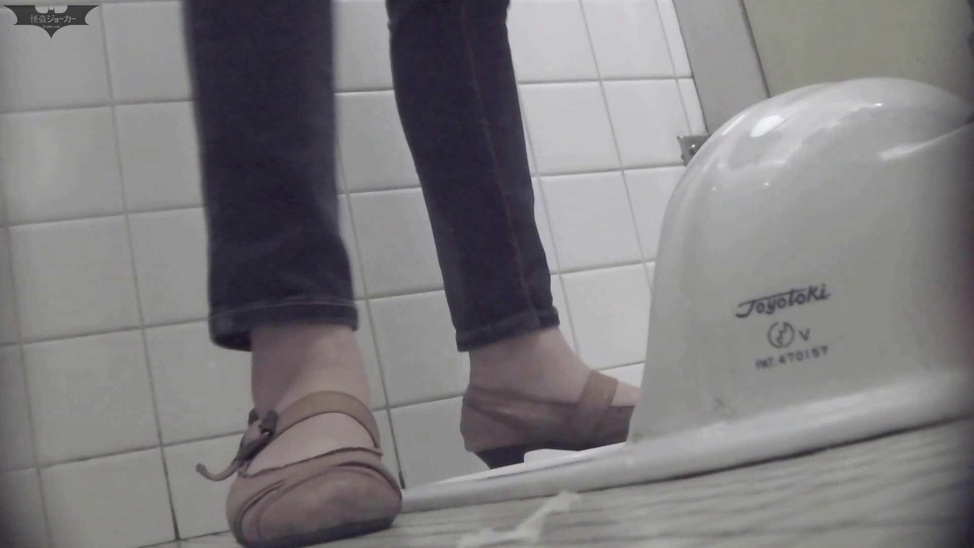洗面所特攻隊 vol.59 知ってました?厚底の靴は眺めがイイんです。!! OL  107pic 54