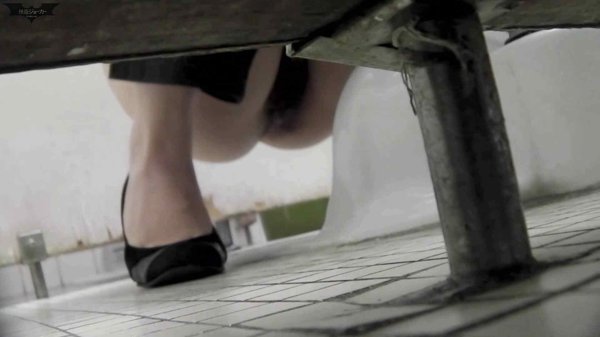 洗面所特攻隊 vol.59 知ってました?厚底の靴は眺めがイイんです。!! OL  107pic 77