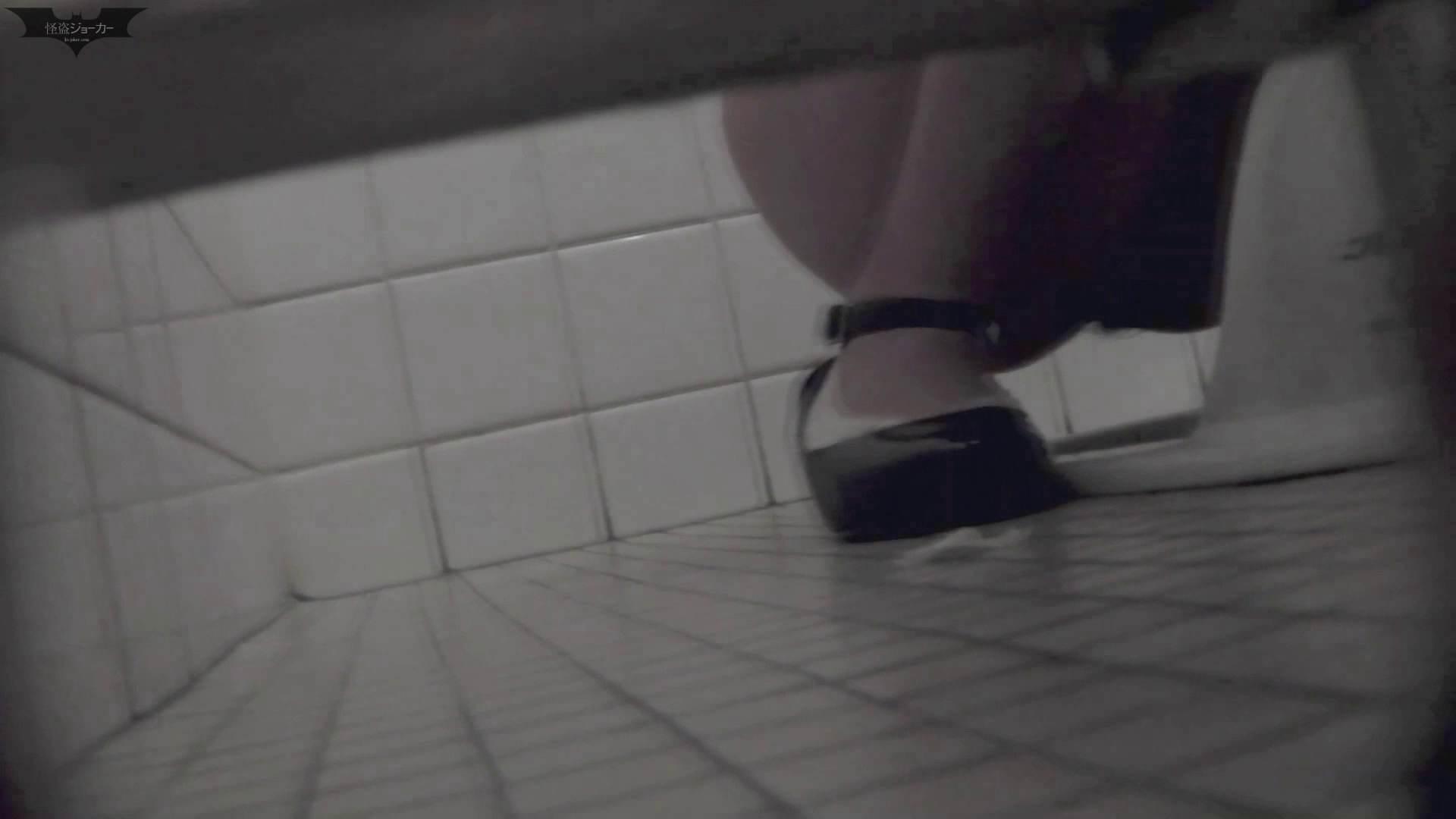 洗面所特攻隊 vol.59 知ってました?厚底の靴は眺めがイイんです。!! OL  107pic 94