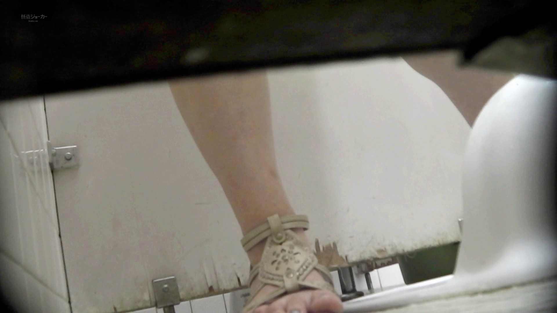 洗面所特攻隊 vol.68 前回のスーパー美女がついに【2015・14位】 OL  78pic 6