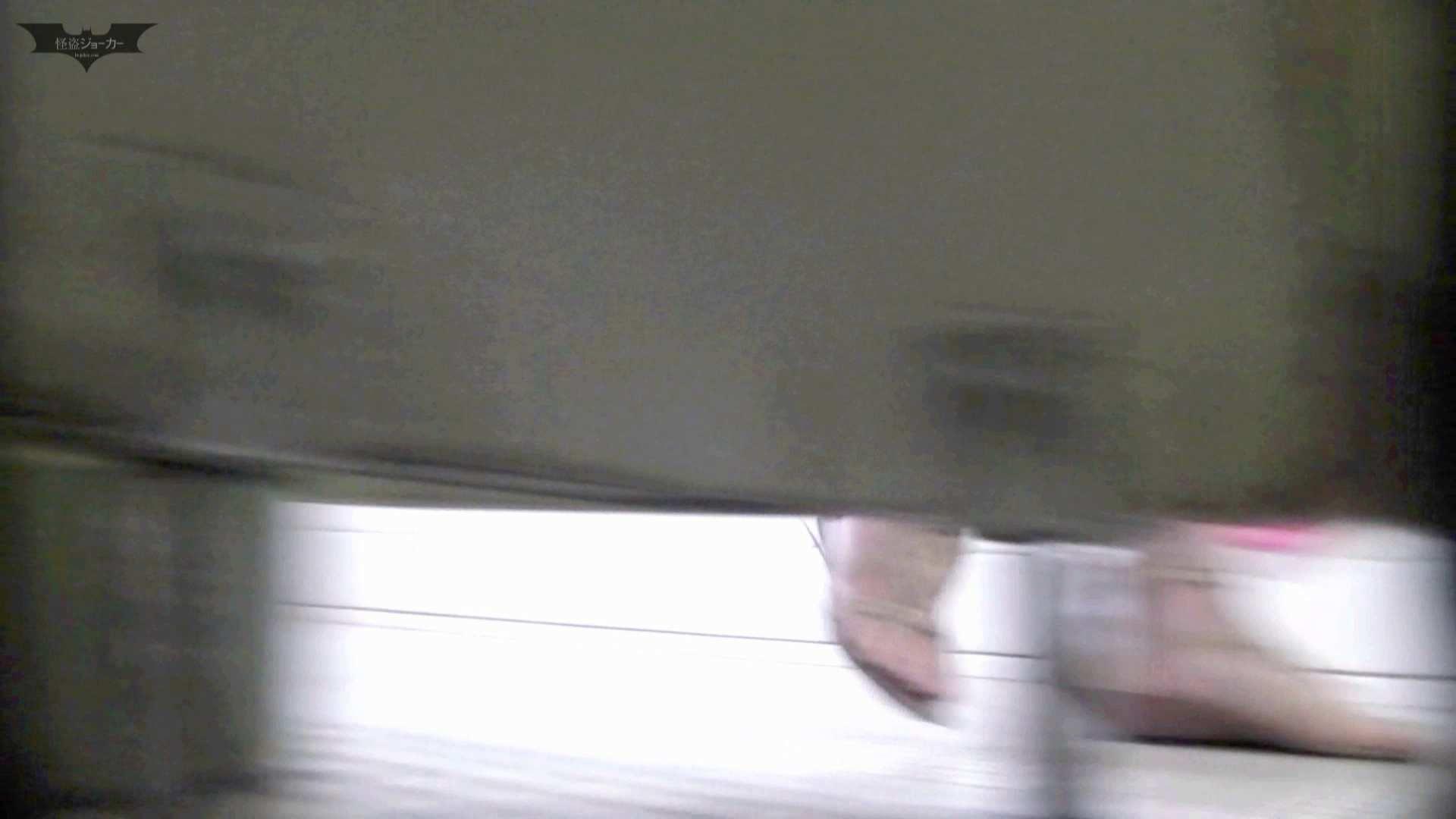 洗面所特攻隊 vol.68 前回のスーパー美女がついに【2015・14位】 OL  78pic 9