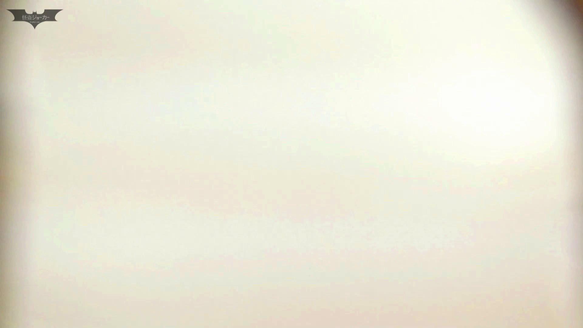 洗面所特攻隊 vol.68 前回のスーパー美女がついに【2015・14位】 OL  78pic 12