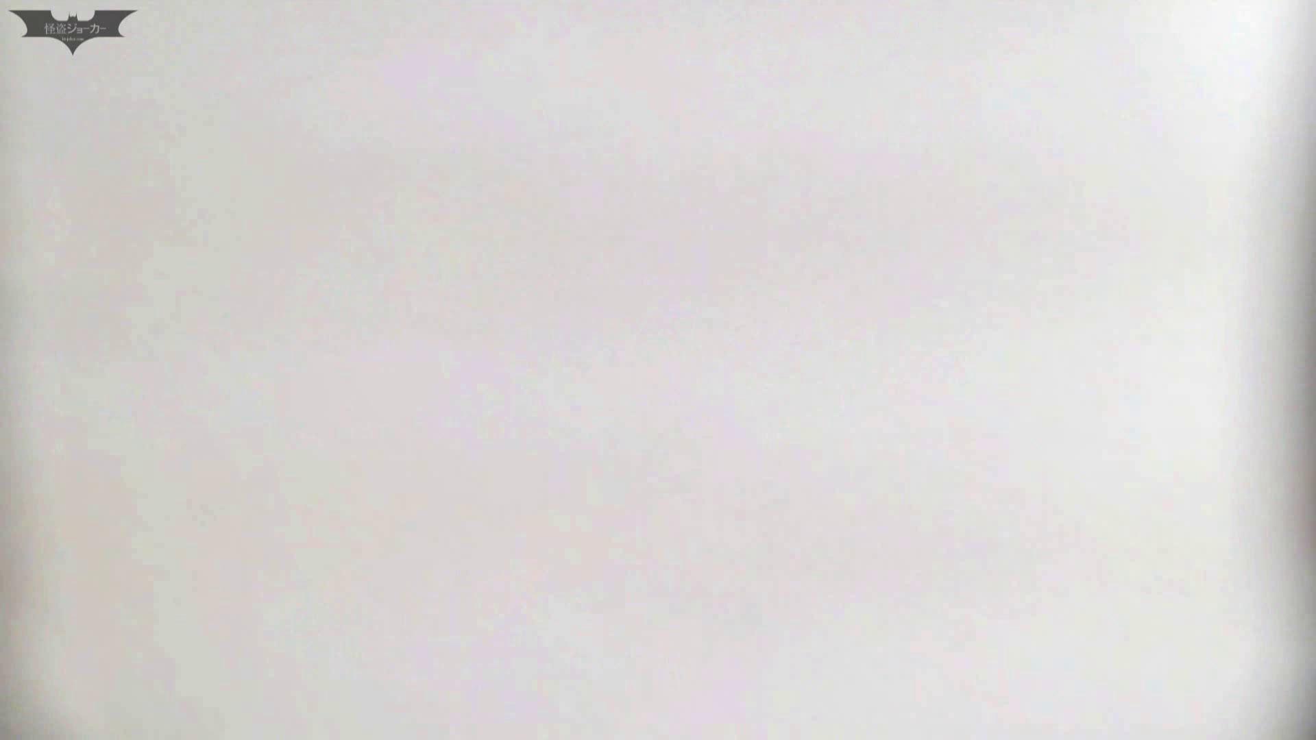 【潜入トイレ盗撮】洗面所特攻隊 vol.70 極上品の連続、歌いながら美女入室 トイレ  85pic 4