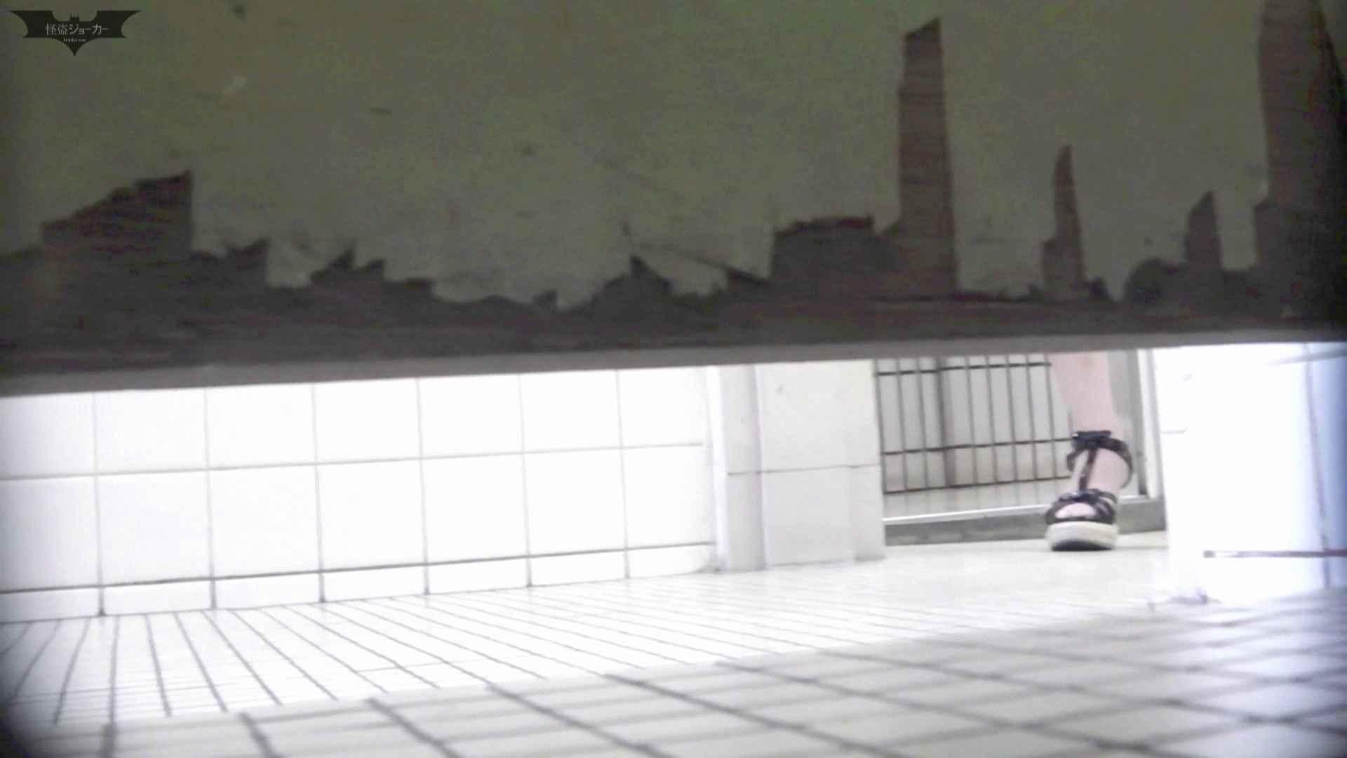 【潜入トイレ盗撮】洗面所特攻隊 vol.70 極上品の連続、歌いながら美女入室 トイレ  85pic 10
