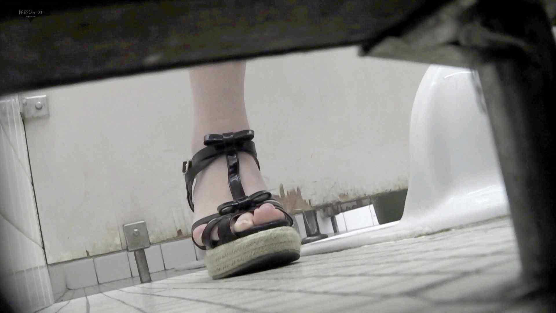 【潜入トイレ盗撮】洗面所特攻隊 vol.70 極上品の連続、歌いながら美女入室 トイレ  85pic 14