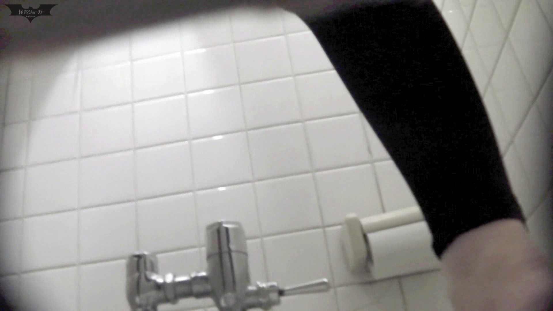 【潜入トイレ盗撮】洗面所特攻隊 vol.70 極上品の連続、歌いながら美女入室 トイレ  85pic 22