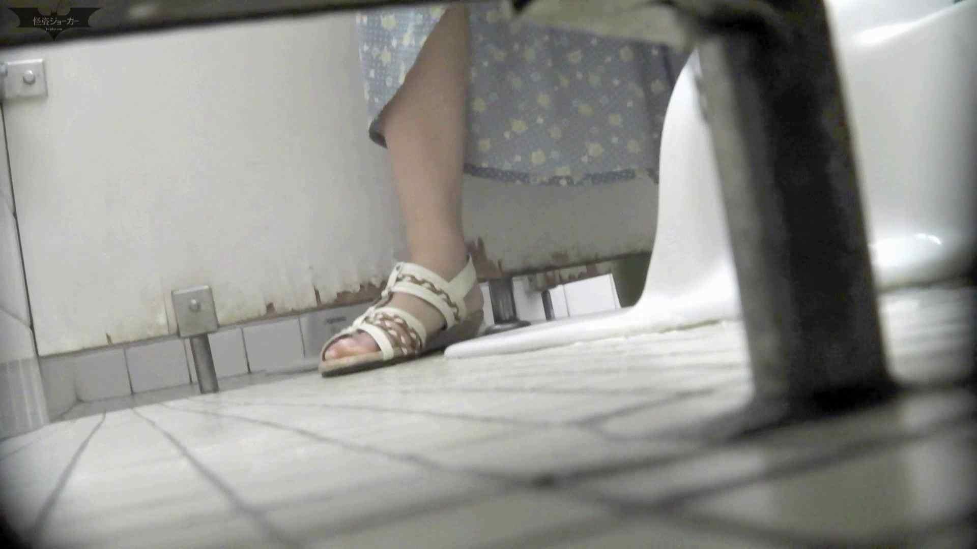 【潜入トイレ盗撮】洗面所特攻隊 vol.70 極上品の連続、歌いながら美女入室 トイレ  85pic 41