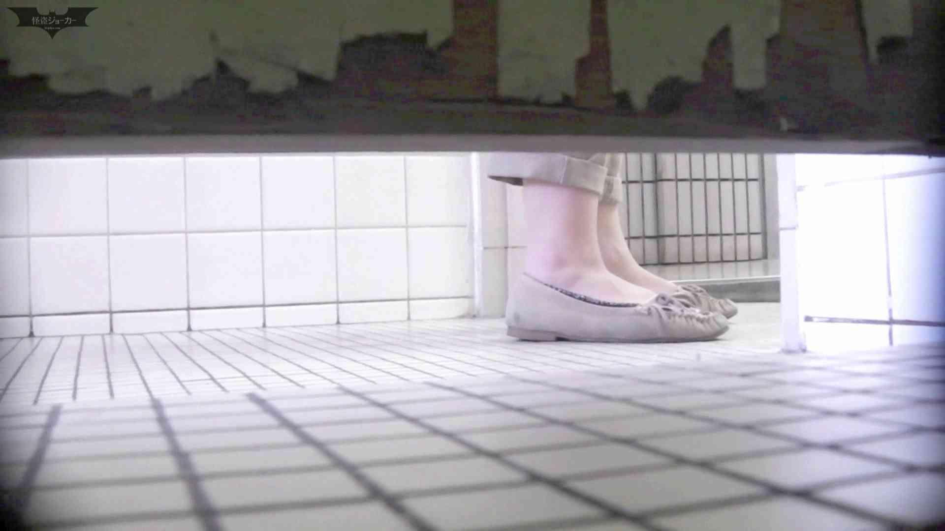 【潜入トイレ盗撮】洗面所特攻隊 vol.70 極上品の連続、歌いながら美女入室 トイレ  85pic 48