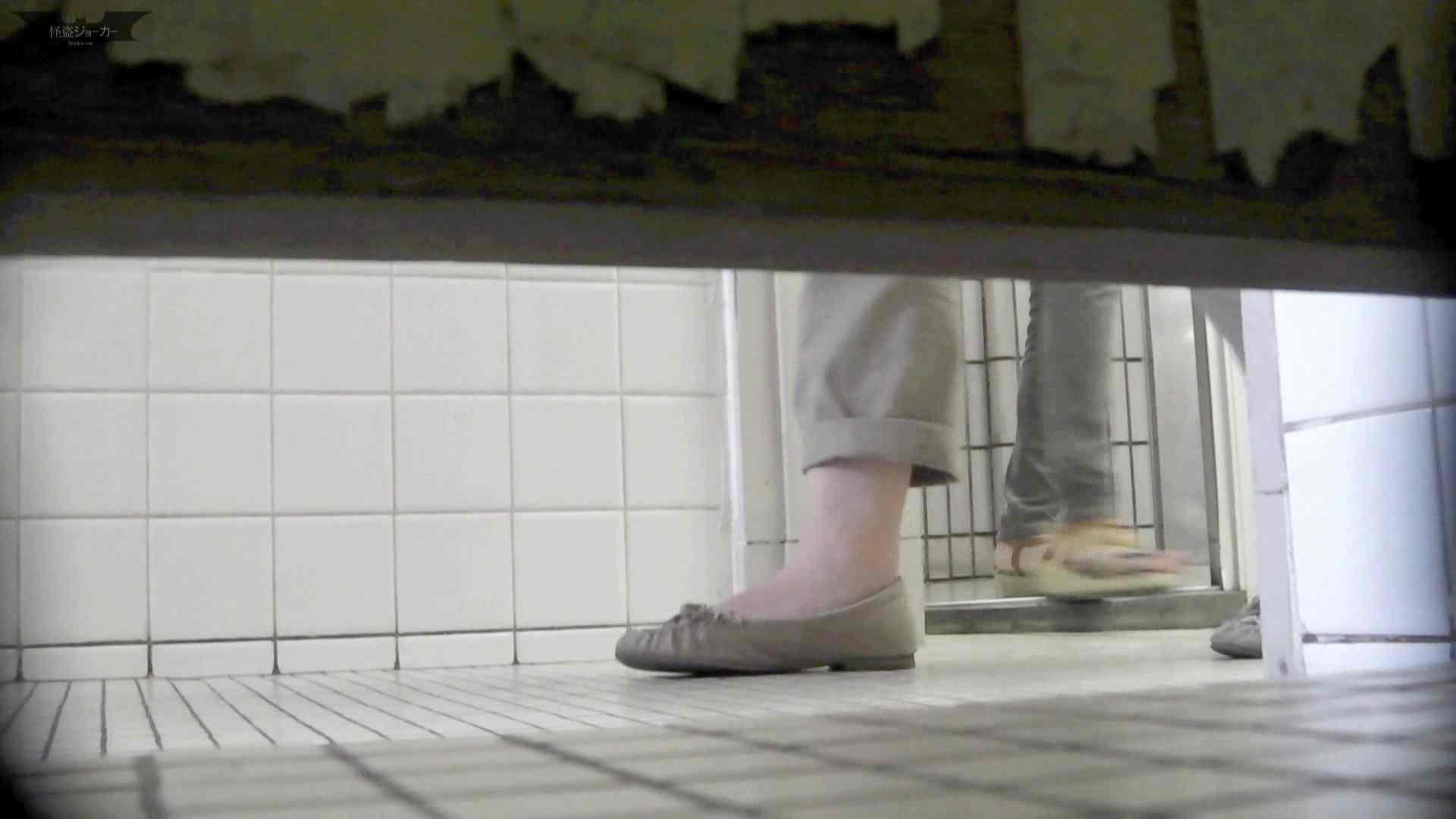 【潜入トイレ盗撮】洗面所特攻隊 vol.70 極上品の連続、歌いながら美女入室 トイレ  85pic 55