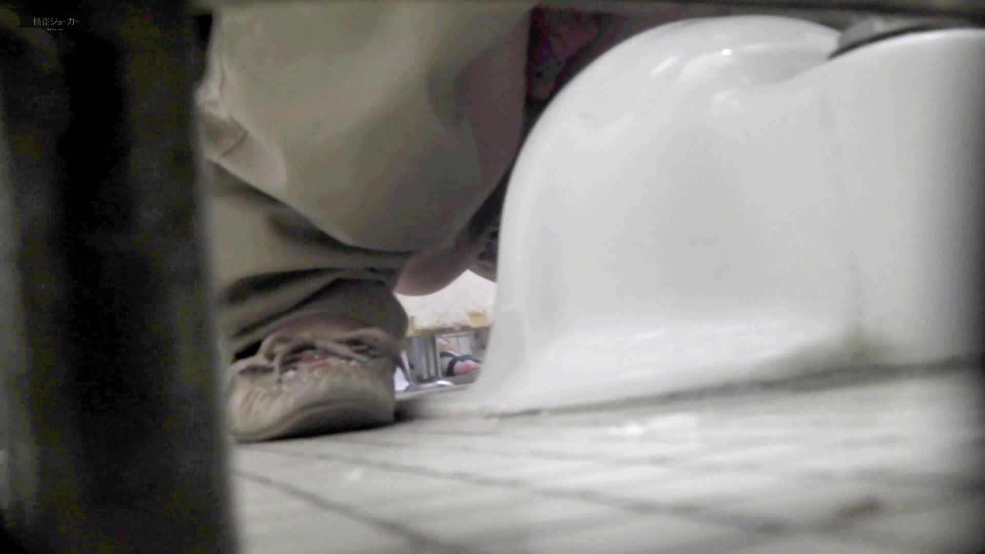 【潜入トイレ盗撮】洗面所特攻隊 vol.70 極上品の連続、歌いながら美女入室 トイレ  85pic 57