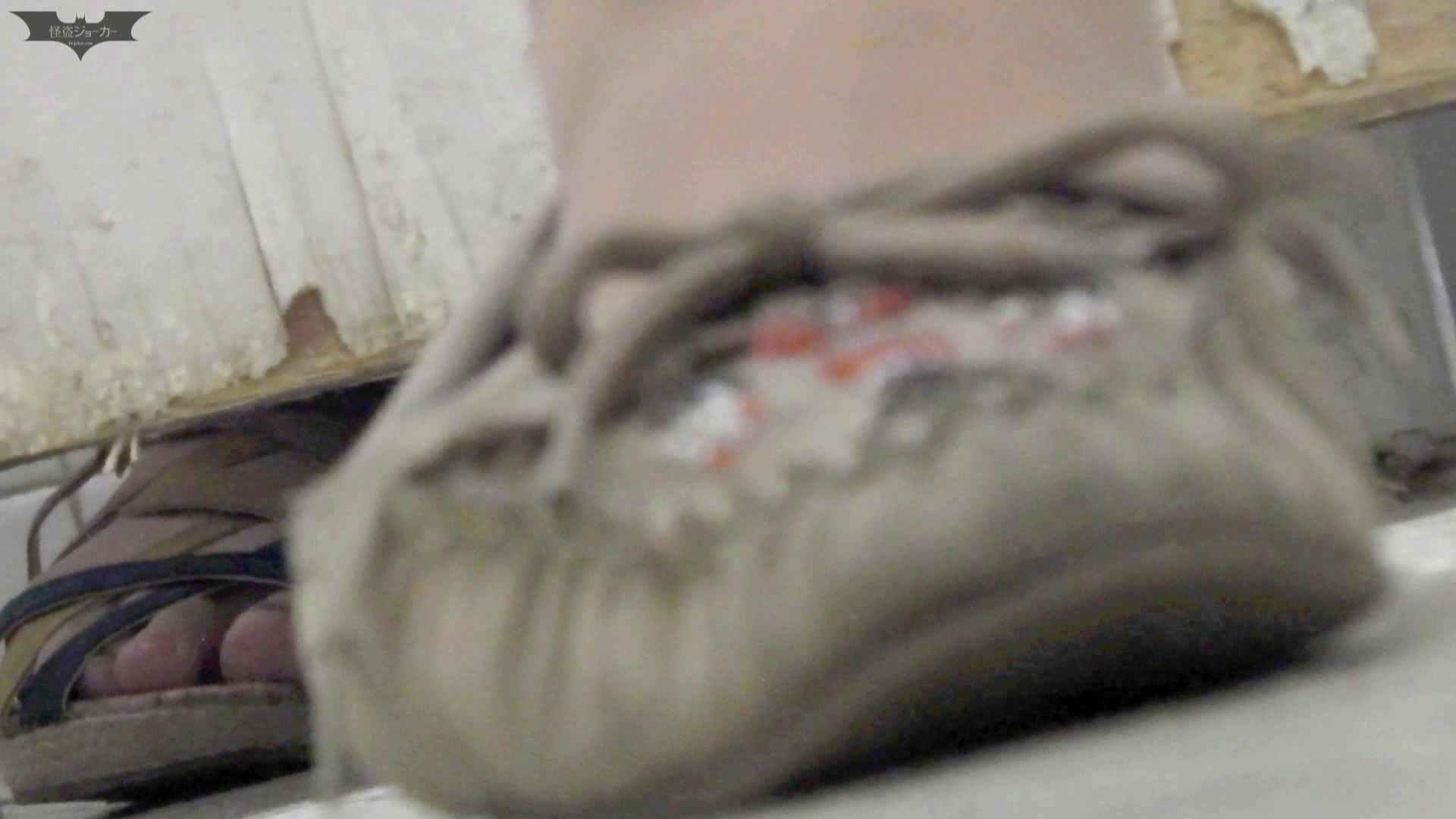 【潜入トイレ盗撮】洗面所特攻隊 vol.70 極上品の連続、歌いながら美女入室 トイレ  85pic 60