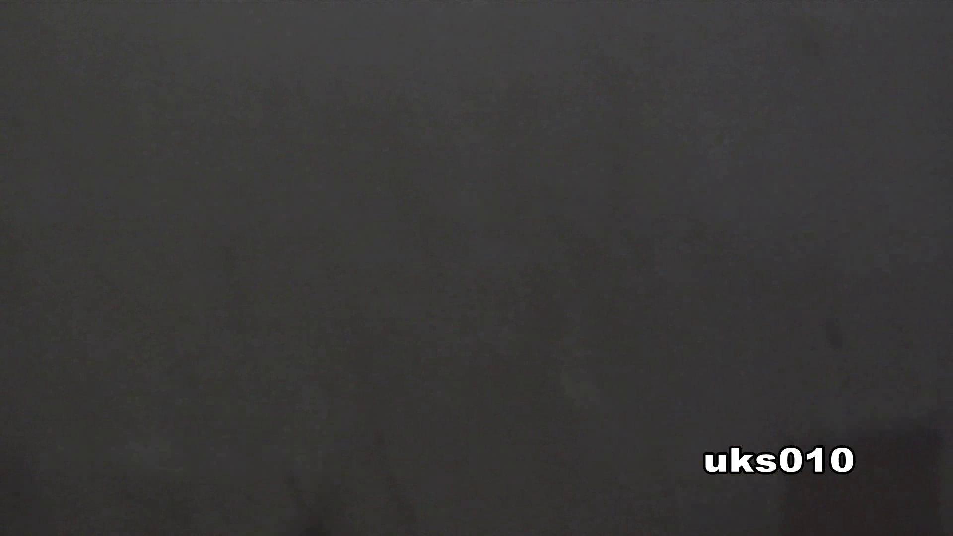 【美しき個室な世界】 vol.010 洗面所  71pic 6