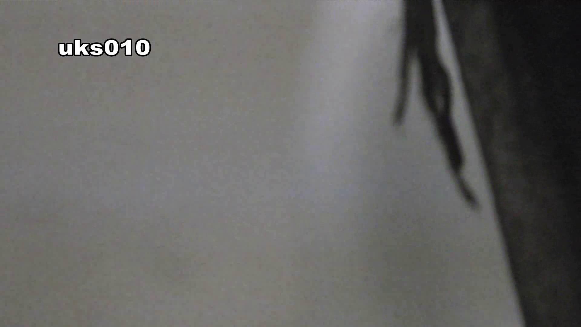 【美しき個室な世界】 vol.010 洗面所  71pic 13